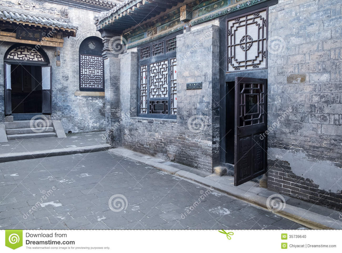 Qiao Family Courtyard in Pingyao China #1