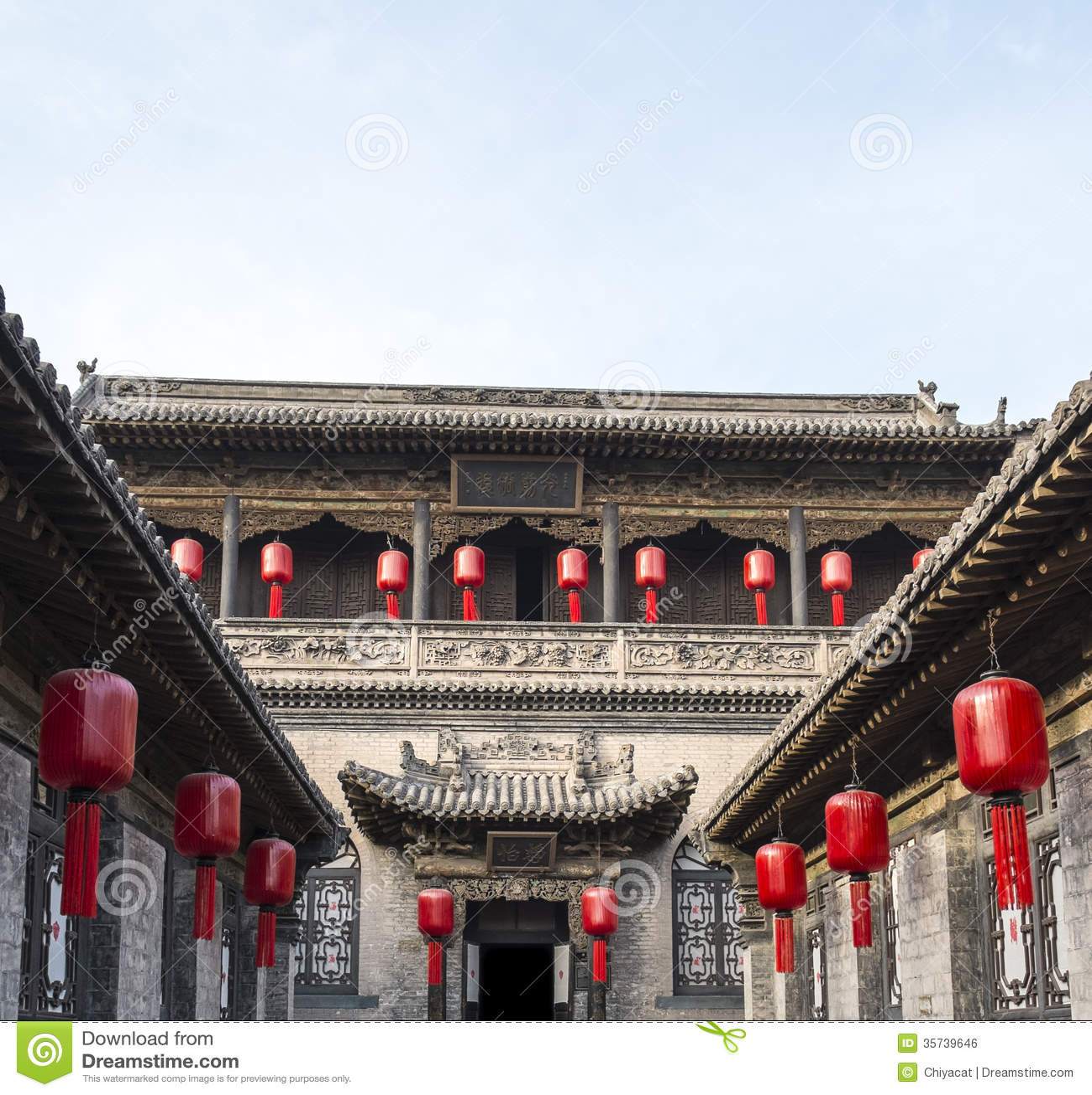 Qiao Family Courtyard in Pingyao China #3