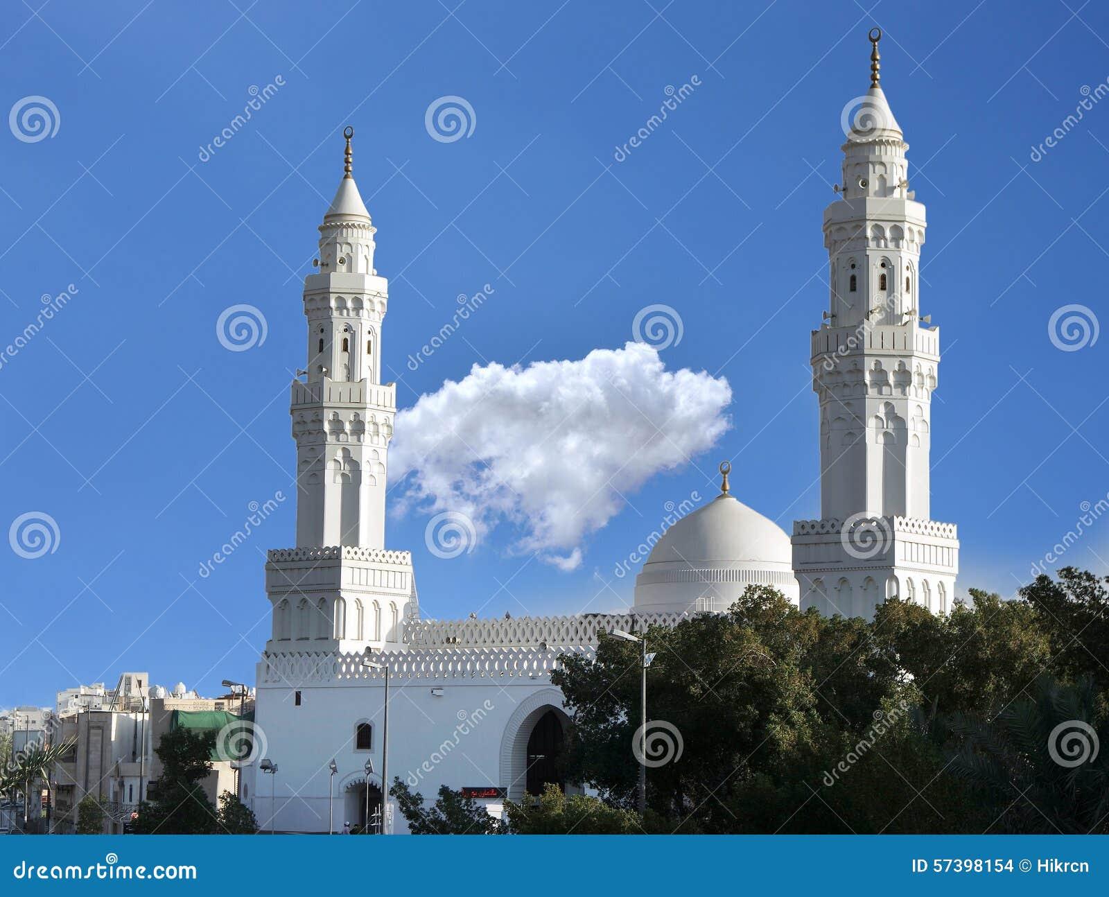 Qiblatainmoskee in medina, Saudi-Arabië