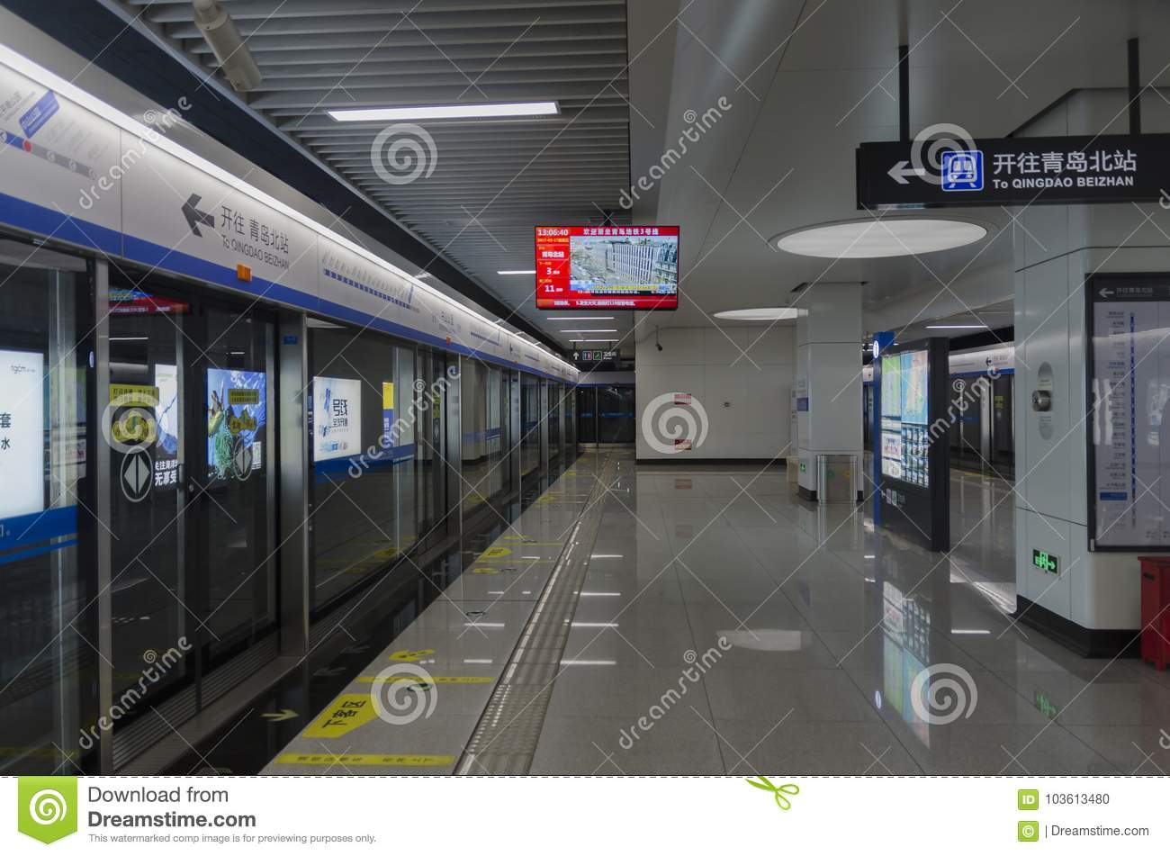 Qingdaometro in China