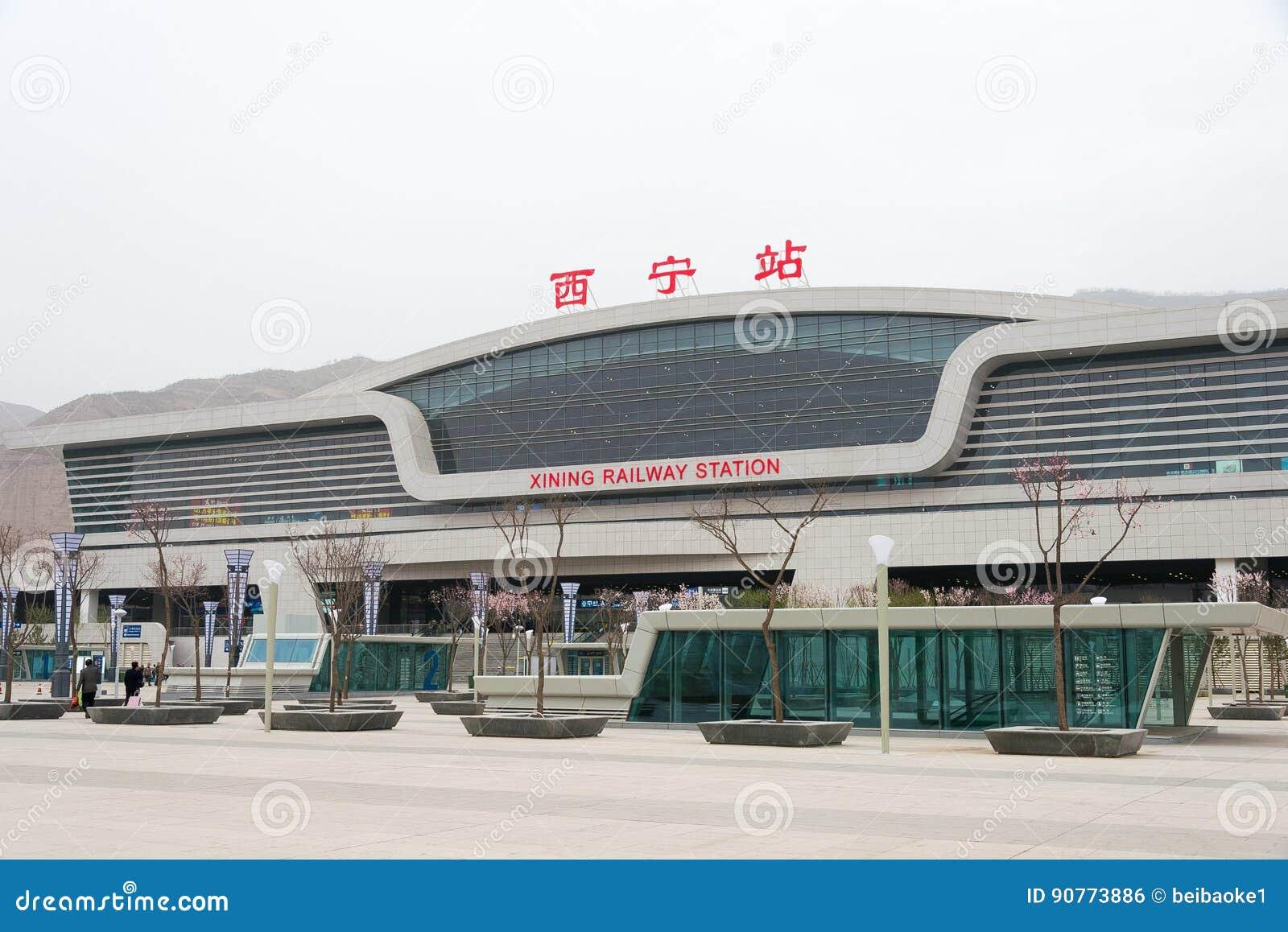QINGHAI, ΚΙΝΑ - 4 Απριλίου 2015: Σιδηροδρομικός σταθμός Xining σε Xining