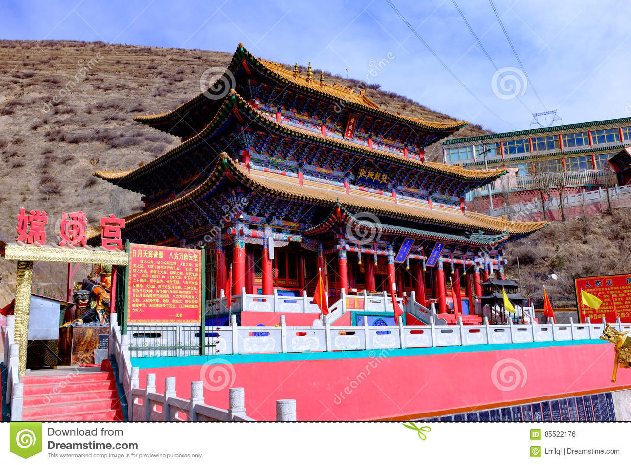 Qinghai xining: great kunlun nine day saint - MaLong phoenix mountain