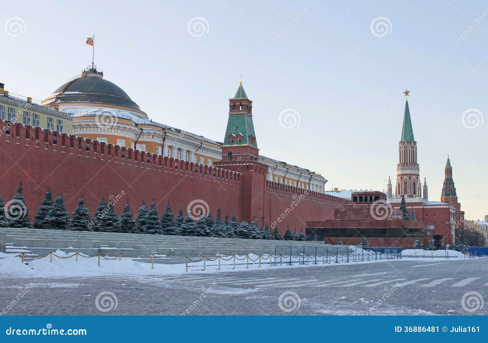 Download Quadrato rosso, Mosca fotografia editoriale. Immagine di russo - 36886481