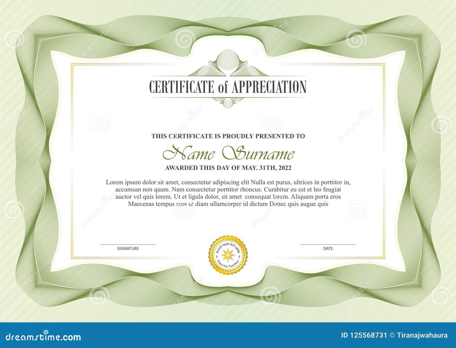 Quadro à moda do certificado com projeto da beira do Guilloche