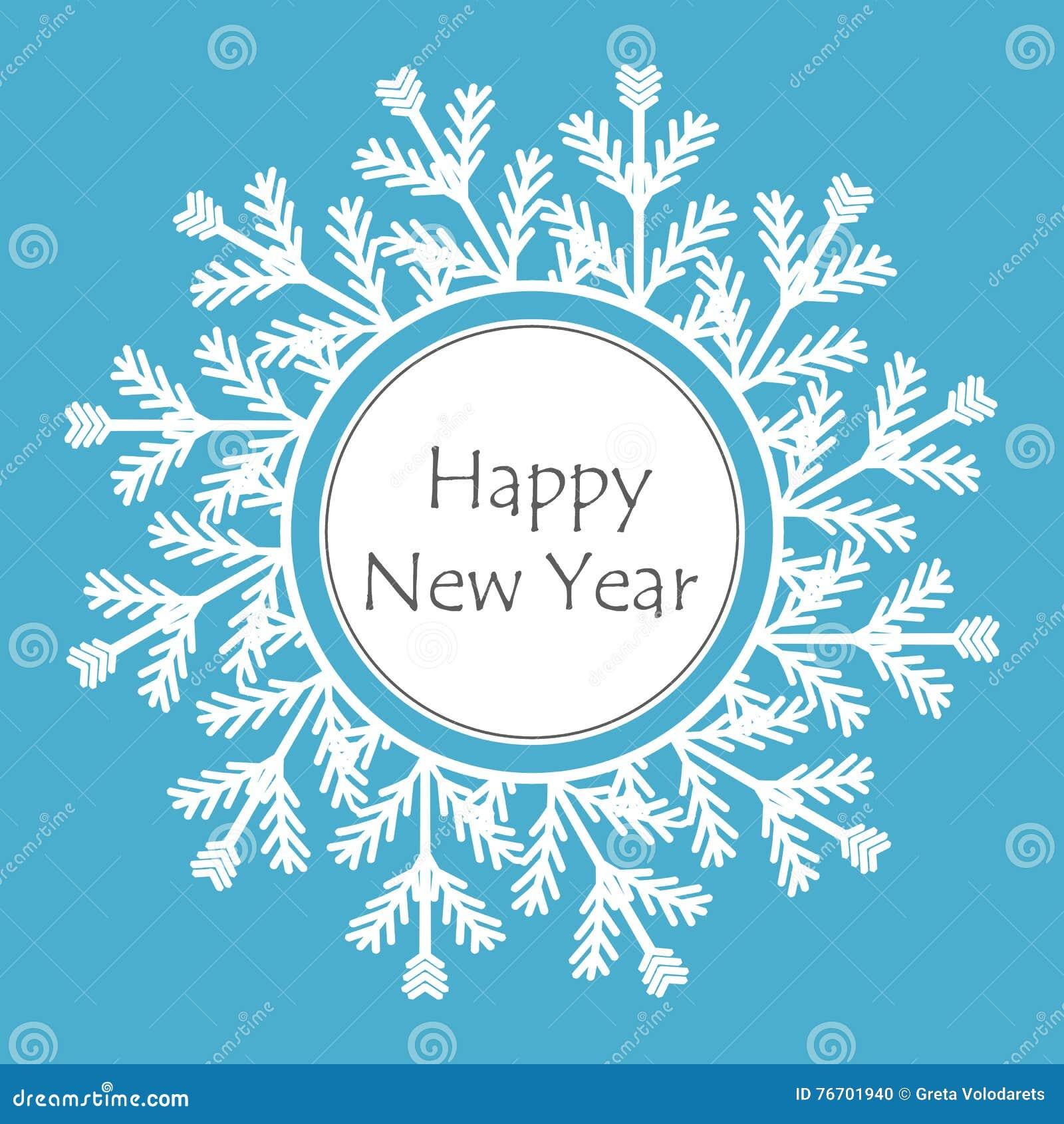 Quadro do floco de neve Cartão do ano novo feliz Ilustração do vetor