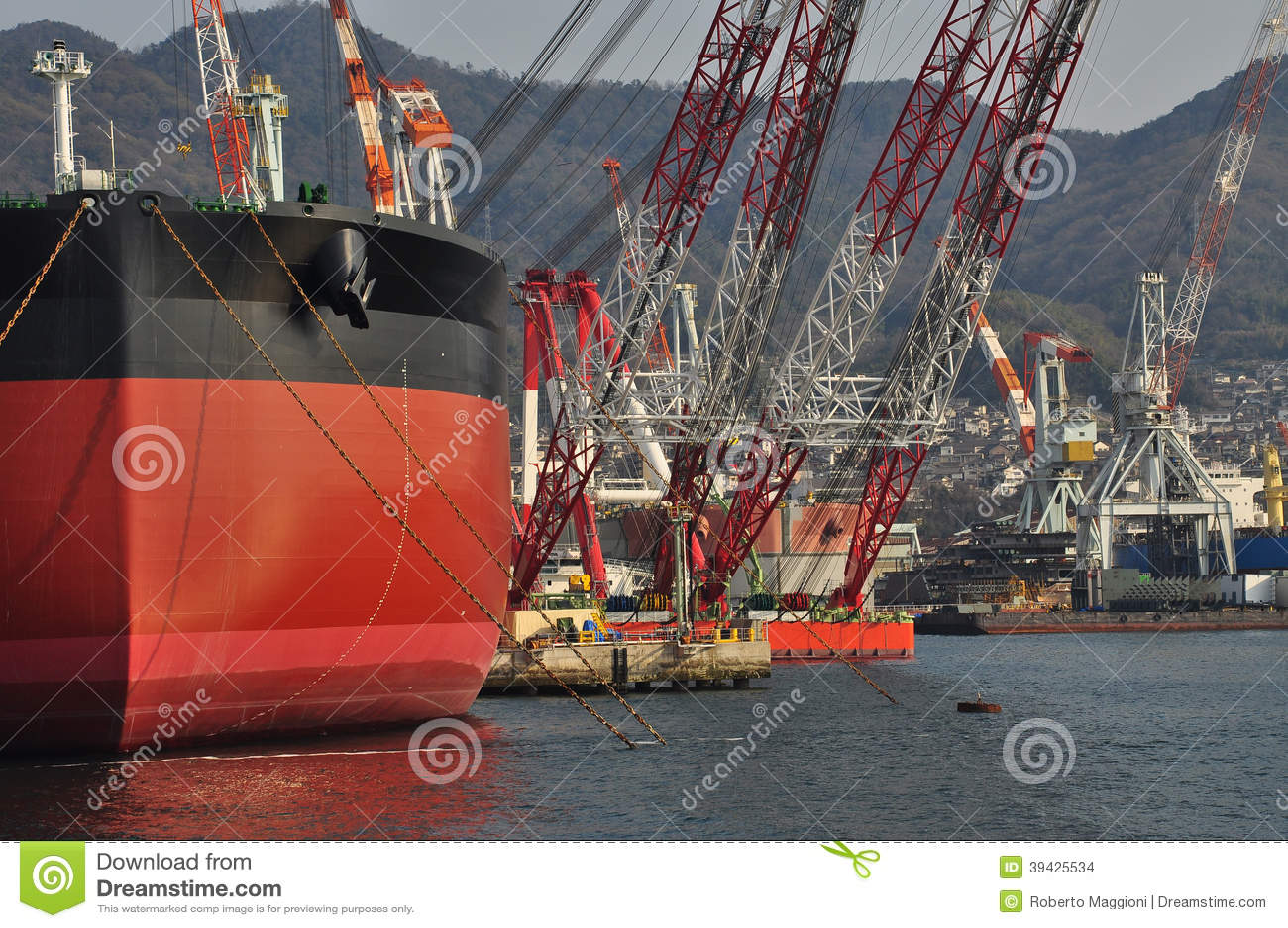 Quai de construction navale dans Kure, Japon