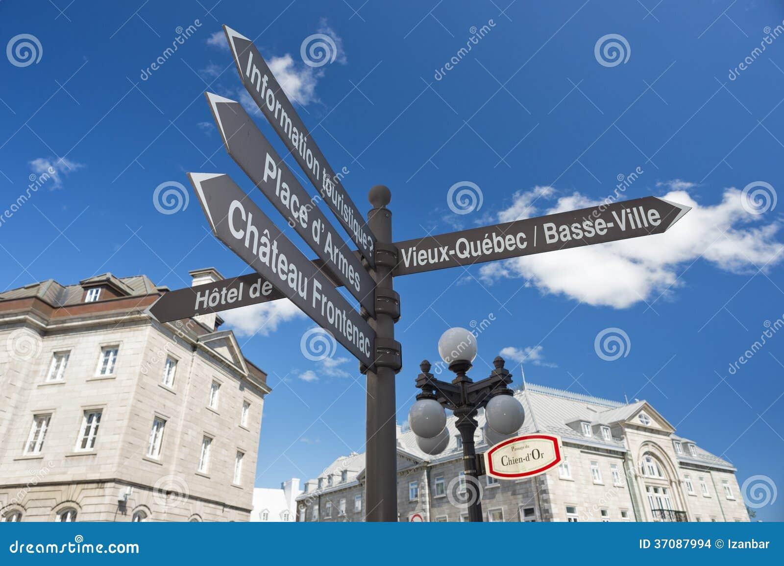 Download Quebec miasta znak uliczny zdjęcie stock. Obraz złożonej z budynek - 37087994