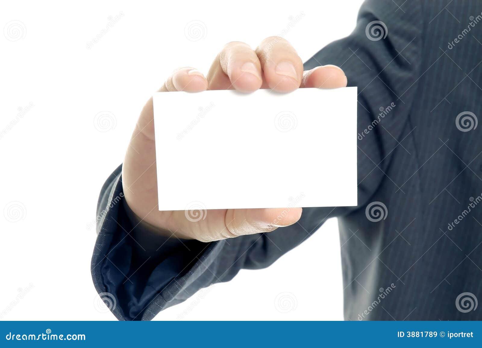 Qui è la mia scheda