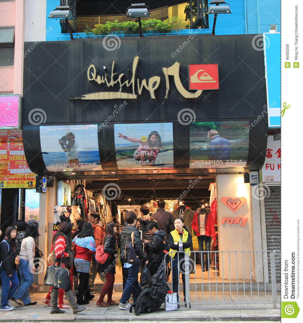 Hong Kong Shopping: Quicksilver Shop In Hong Kong Editorial Stock Photo