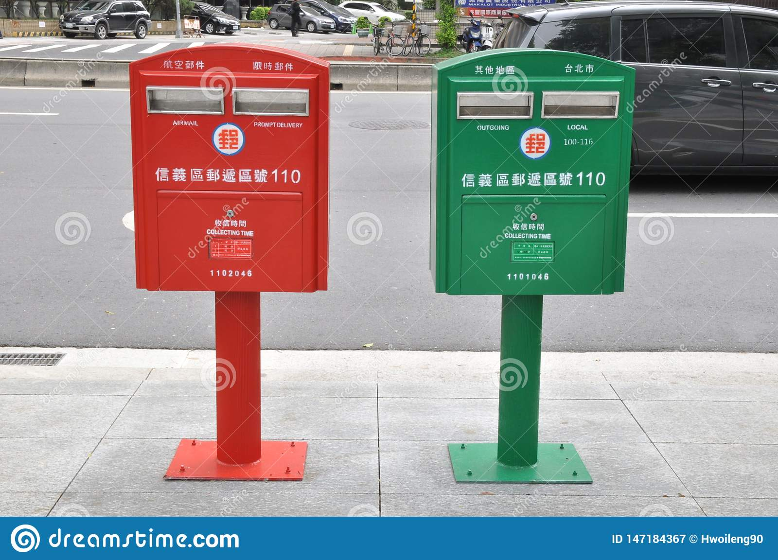 Quiet Red & Green Mail Boxes