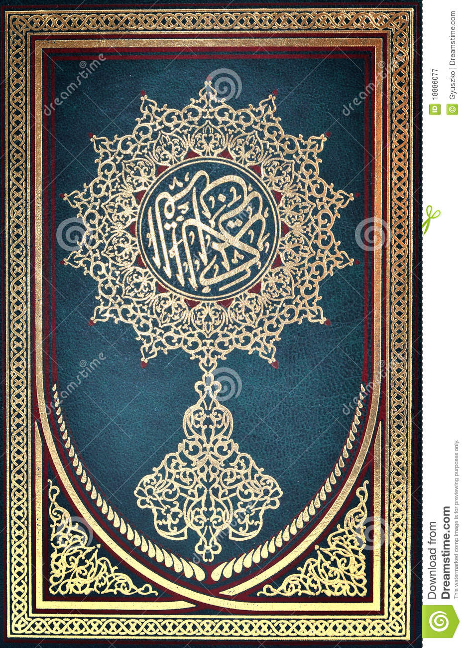 Quran Royalty Free Stock Photography Image