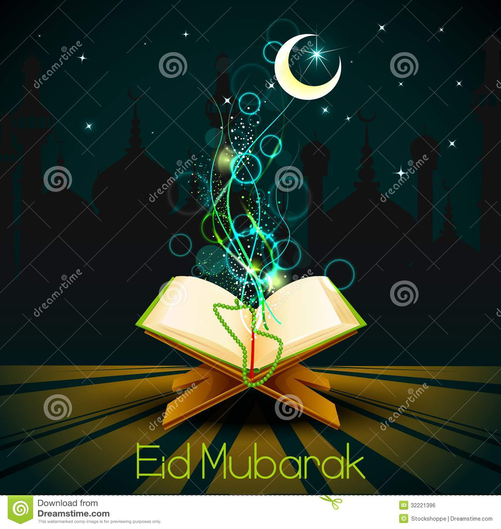 Citaten Quran Gratis : Quran on eid mubarak background stock vector image