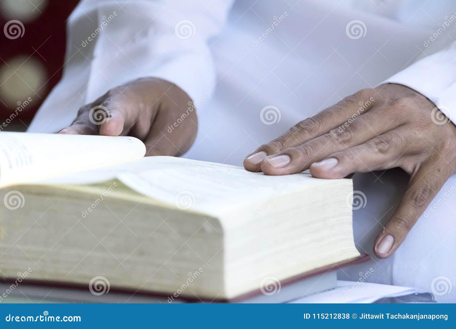 Quran - el libro sagrado del Islam abierto