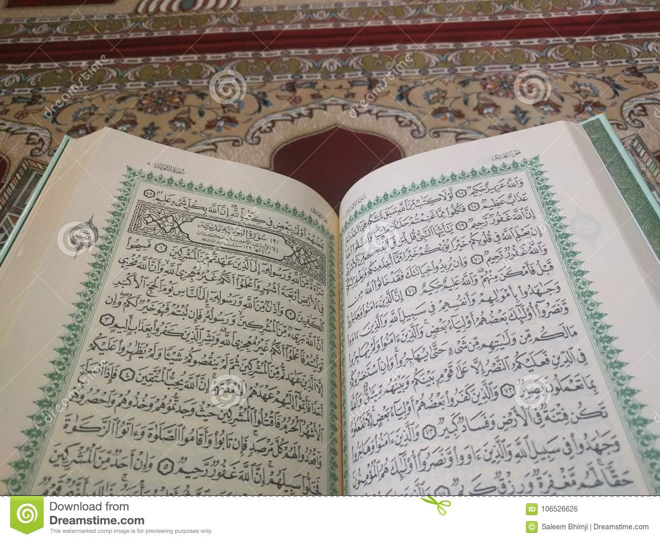 Quran On Elegant Persian Rugs - The Arabic Text With English