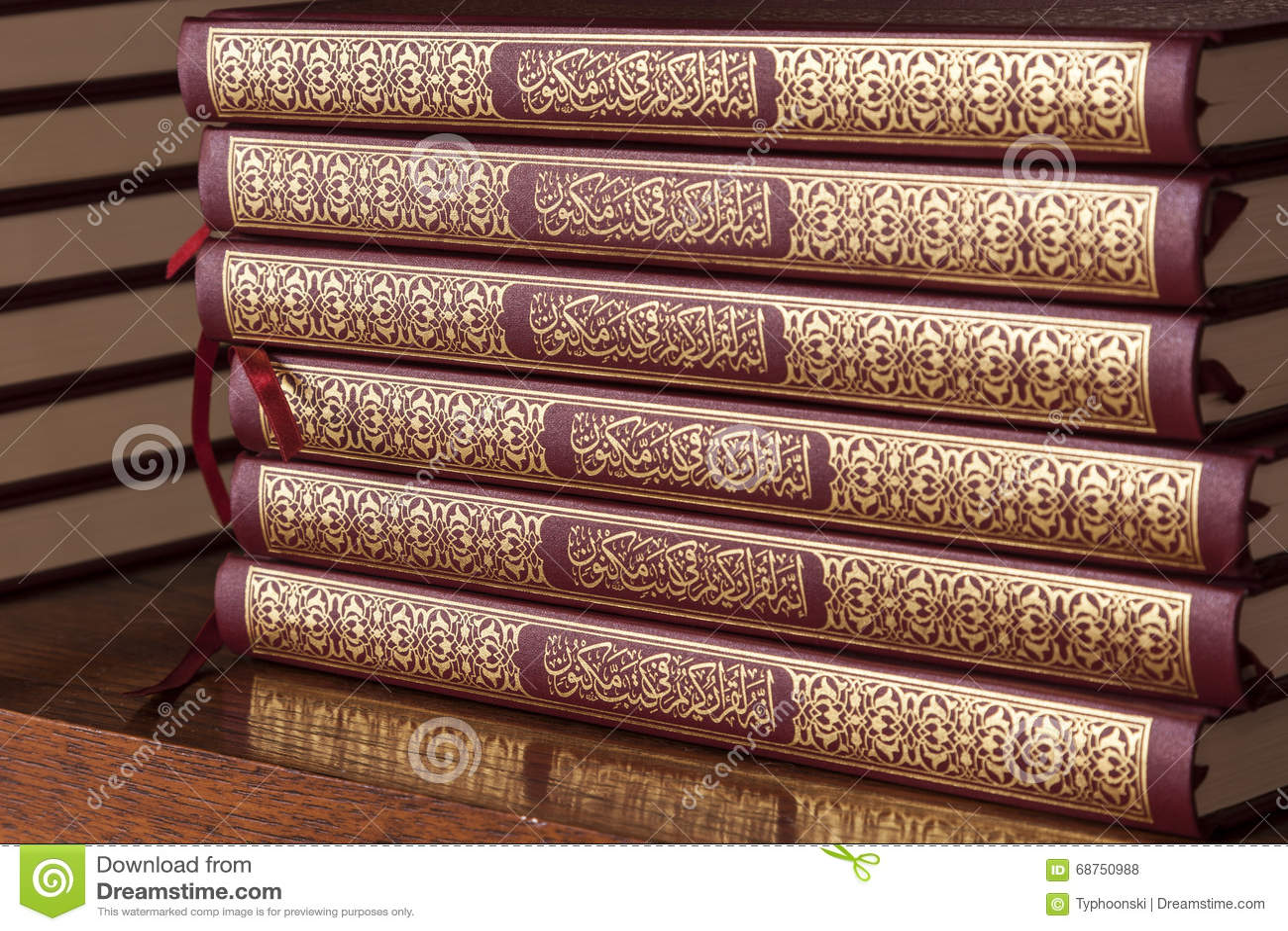 Quran - libro sagrado del Islam