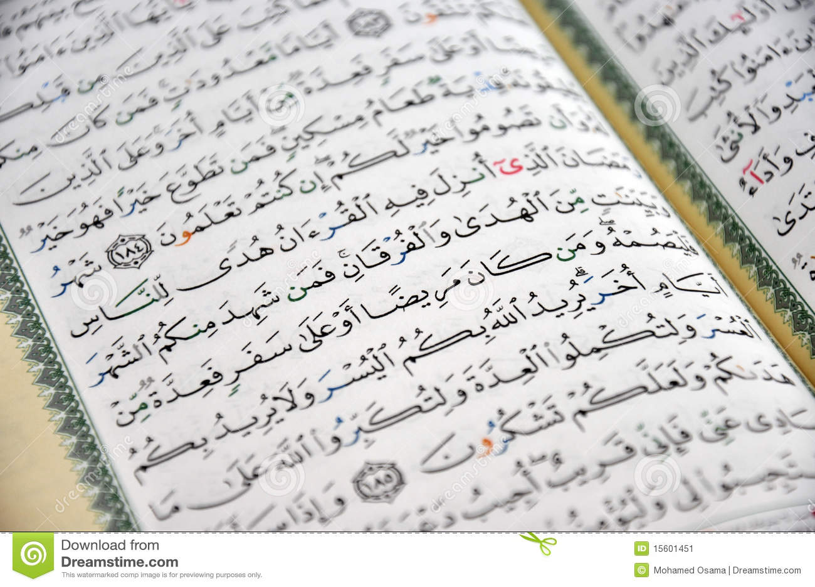 Quran santo de Ramadan Fating Aya