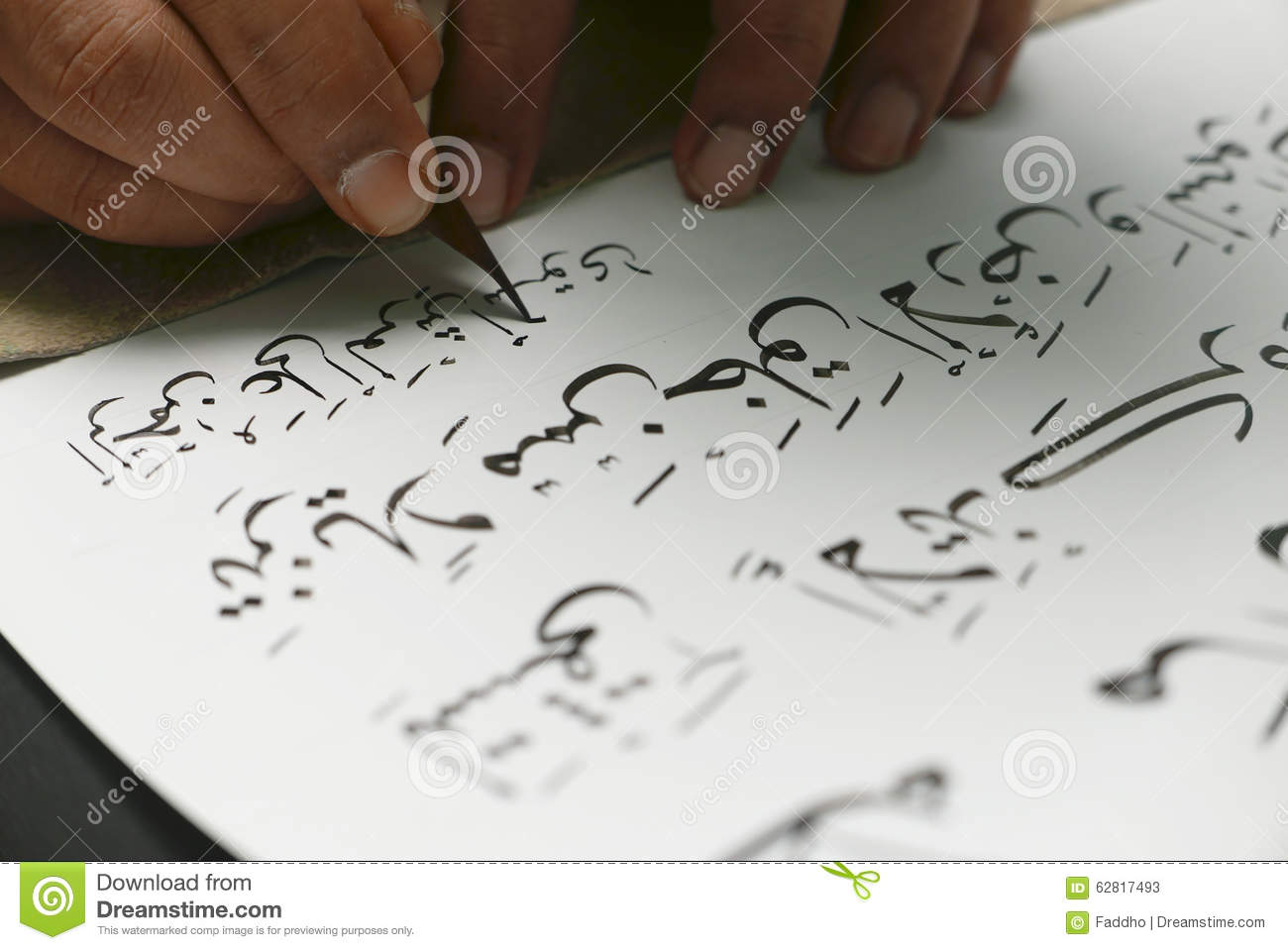 Quranic Calligraphy Transcription On Paper  Islamic Sacred