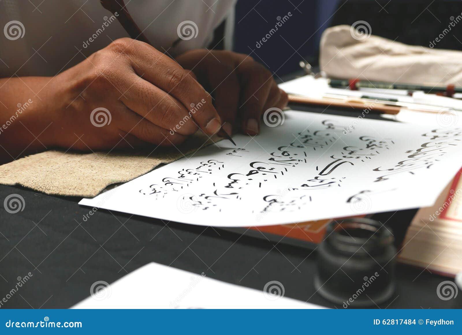 Quranic kalligrafitranskription på papper Islamisk sakral vers (Khat)