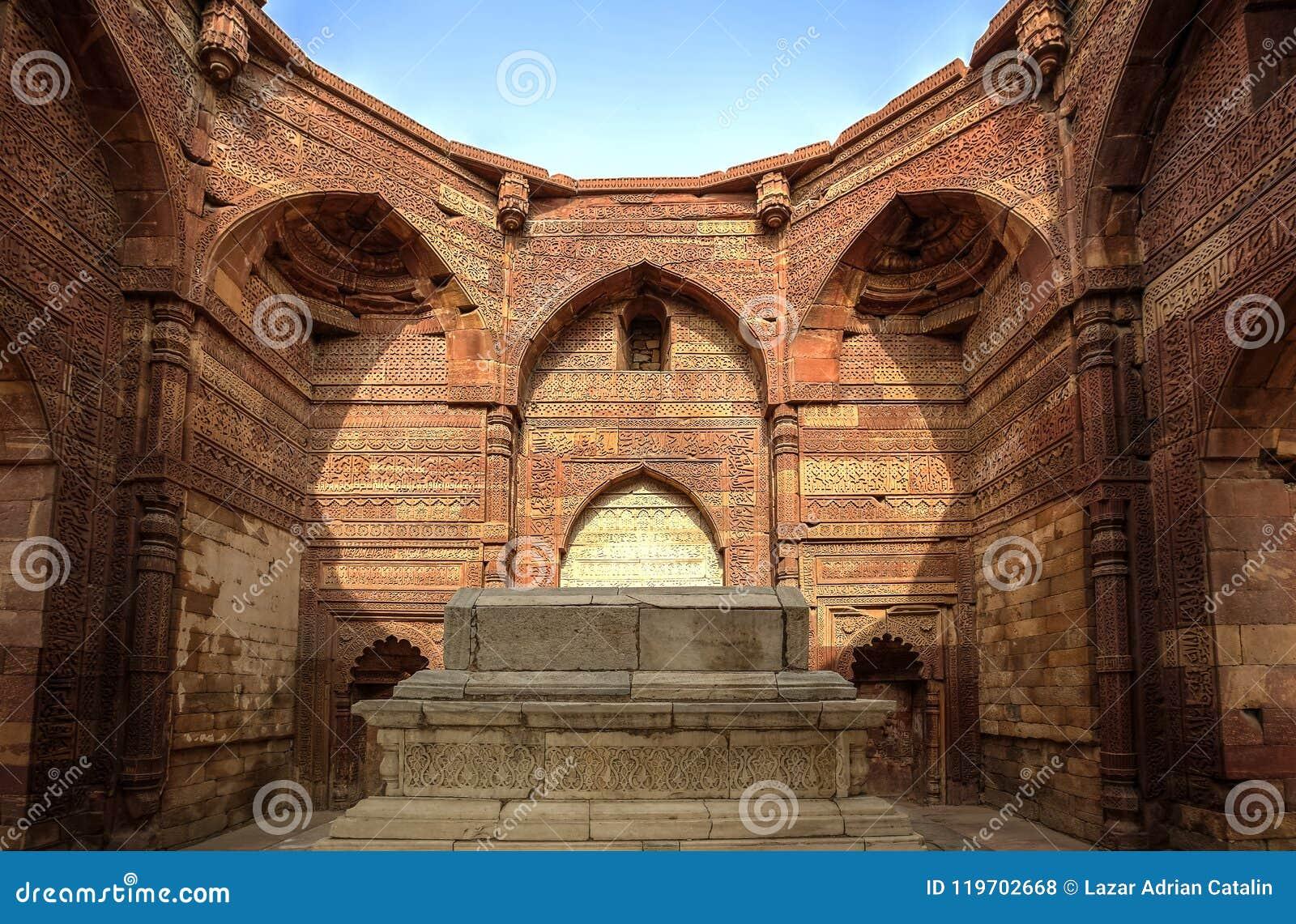Qutub Minar kompleks, India