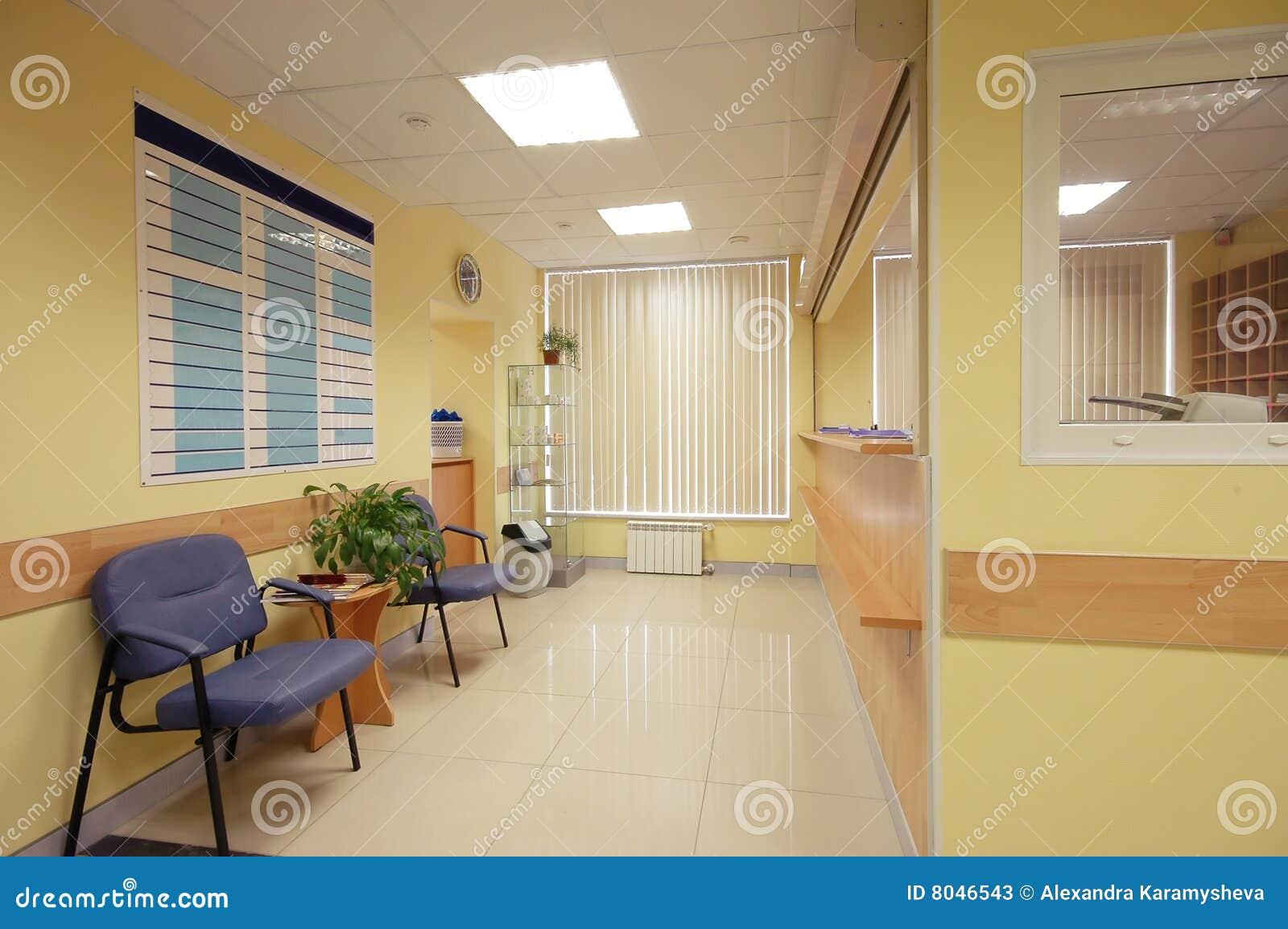 Réception d hôpital