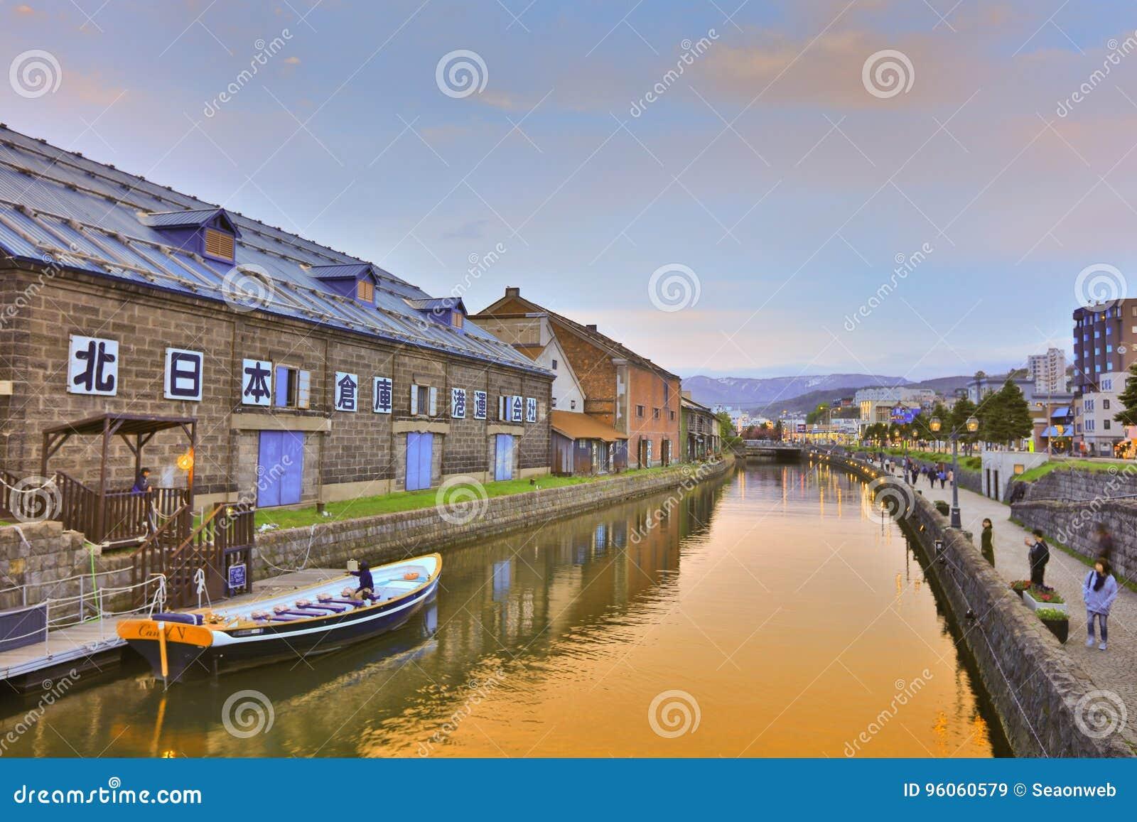 Réflexion du vieil entrepôt le long du canal d Otaru,