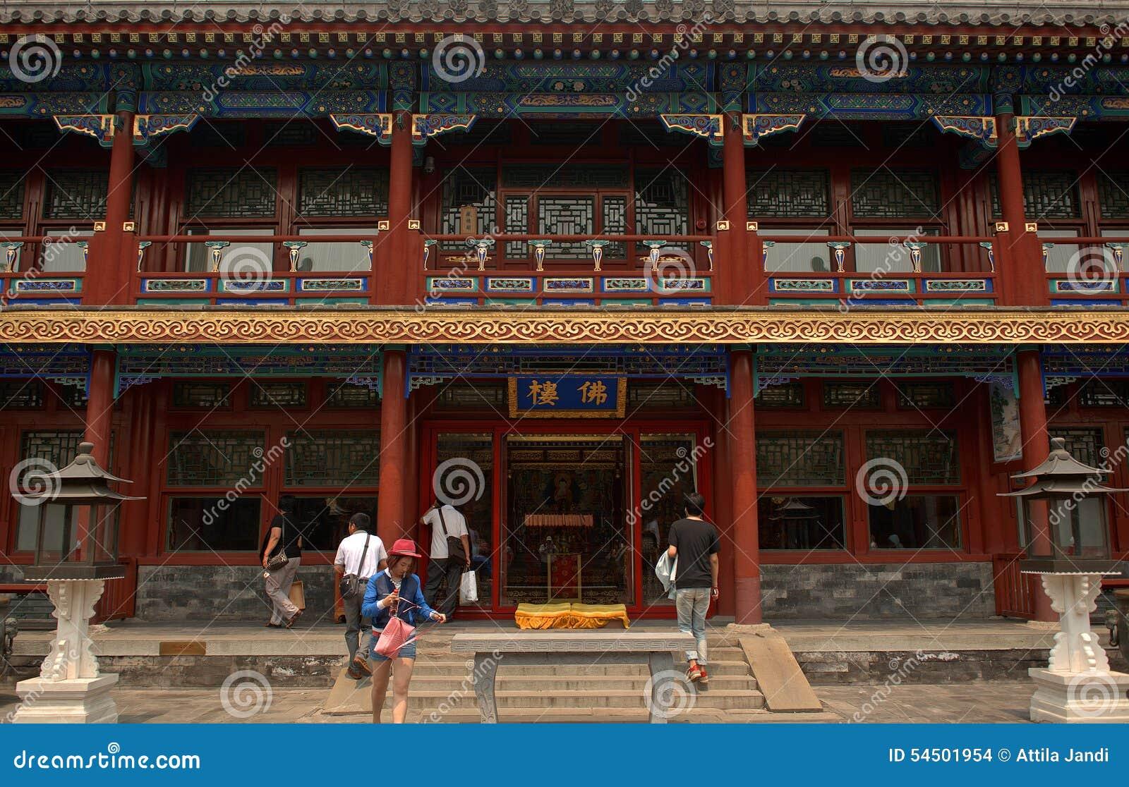 Résidence de prince Gong s, Pékin, Chine
