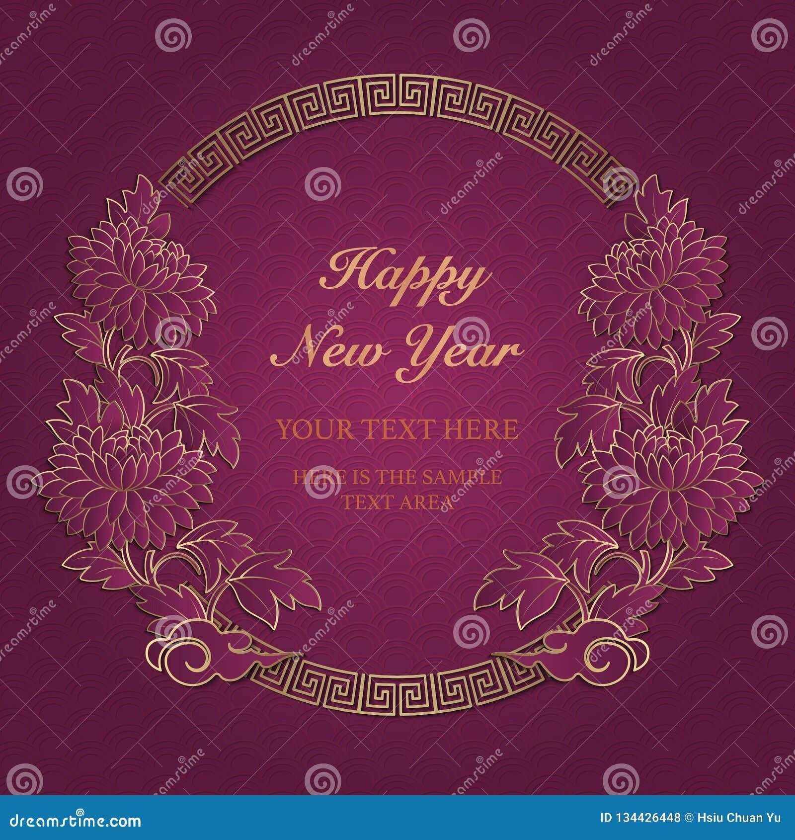 Rétro cadre pourpre chinois heureux de guirlande de fleur de pivoine de soulagement d or de nouvelle année