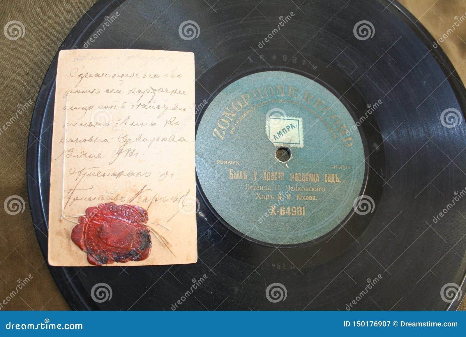 Rétro disque le phonographe et la rétro carte avec le joint de mastic