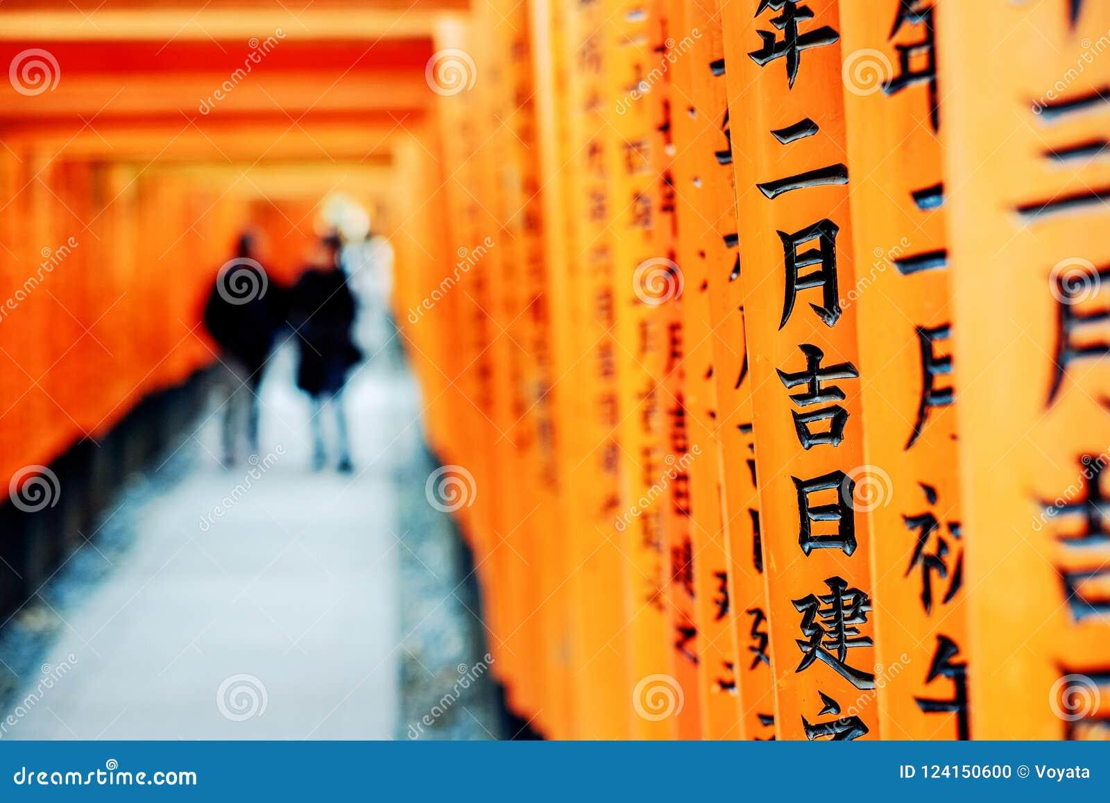 Röd portväg, toriikorridor i Fushimi Inari Taisha, Kyoto, Japan