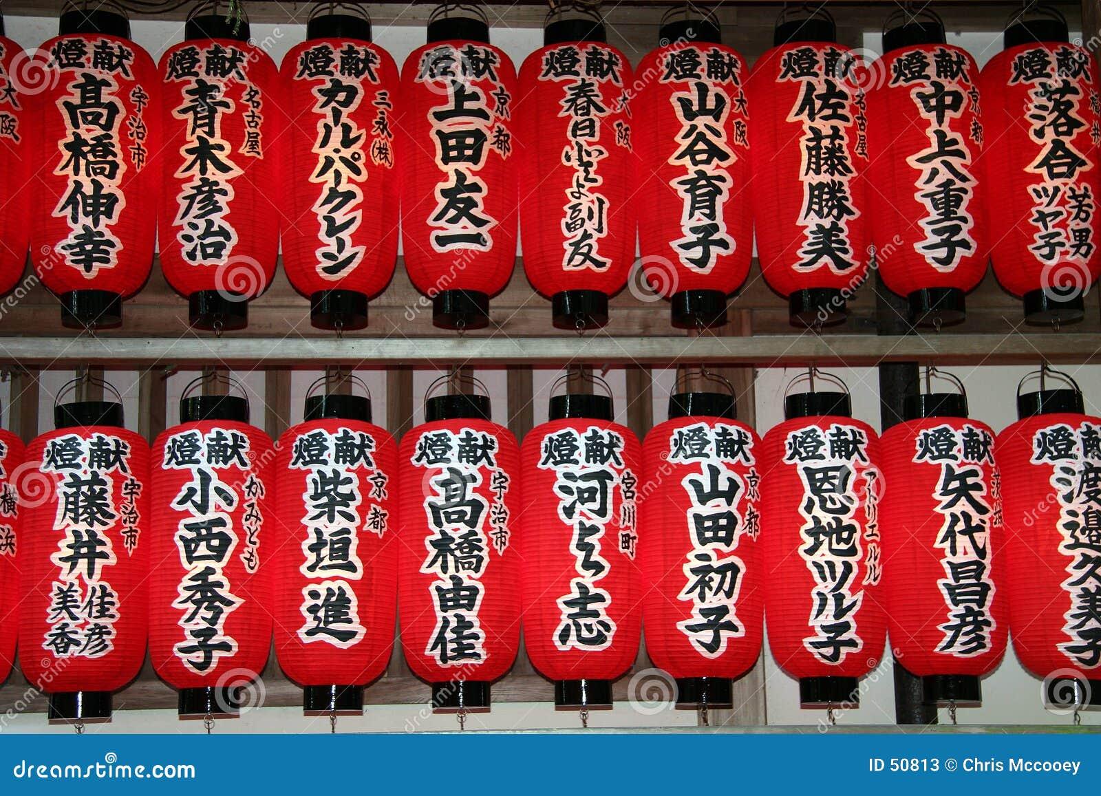 Röda japanska lyktor