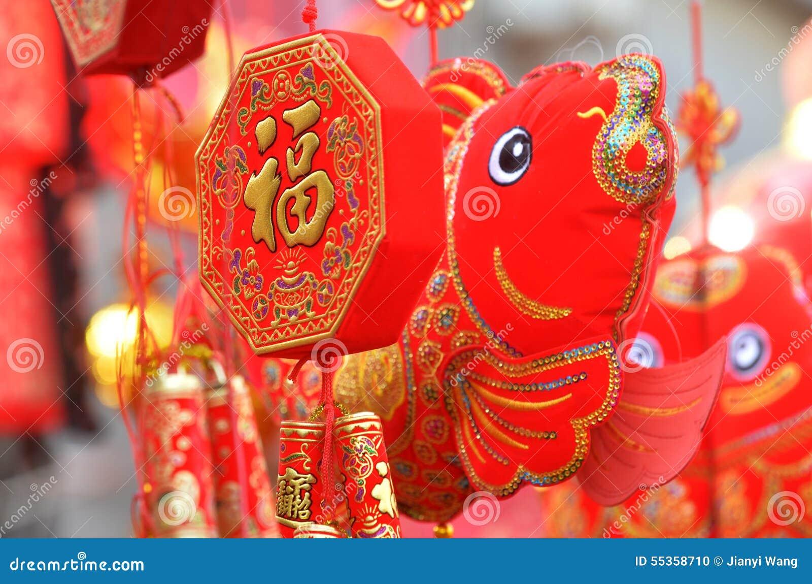 Röda lyktor, röda firecrackers, röd peppar som är röd alla, röd kinesisk fnuren, rött paket Vårfestivalen är kommande
