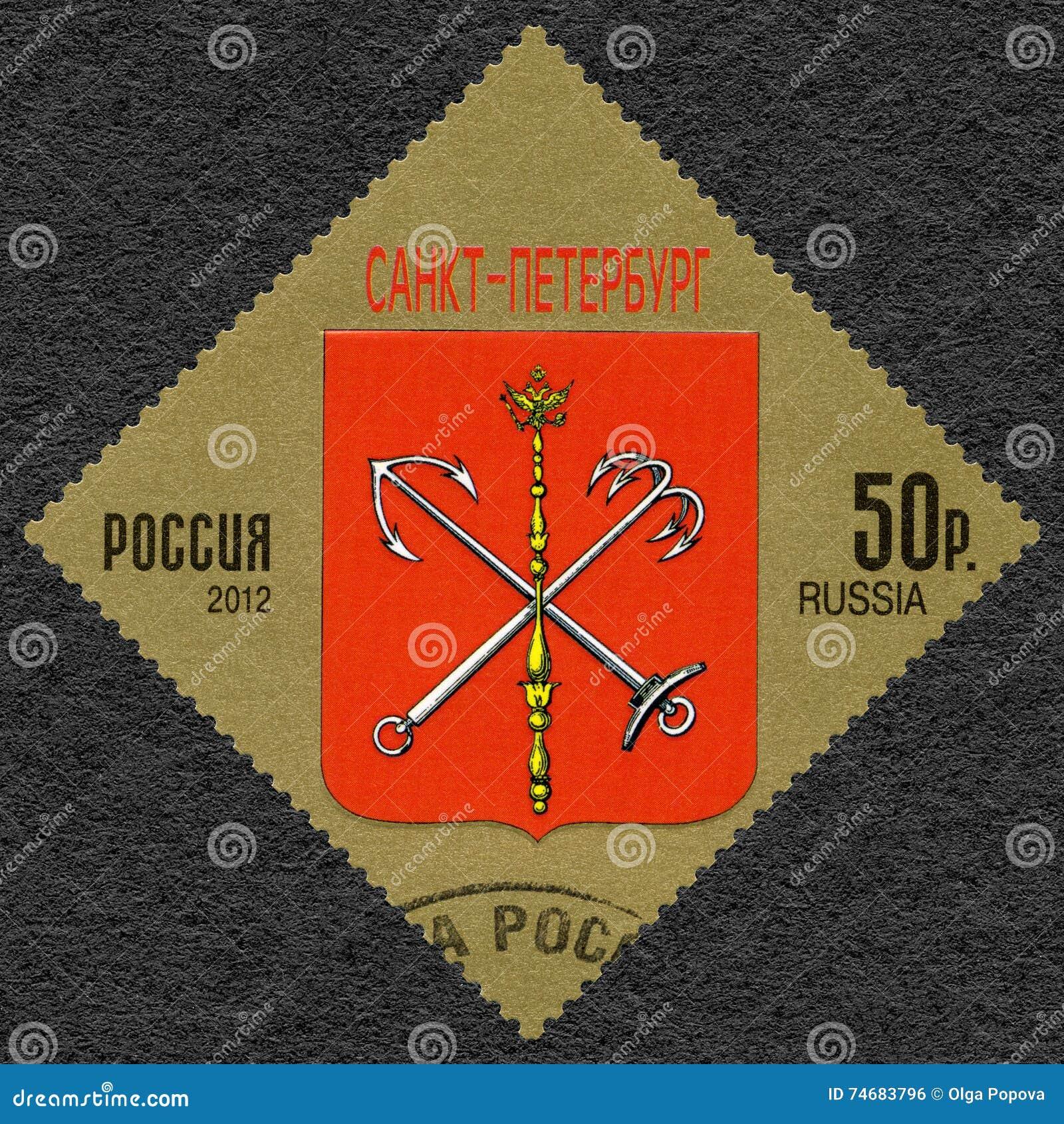 RÚSSIA - 2012: mostra a brasão de StPetersburg, Federação Russa