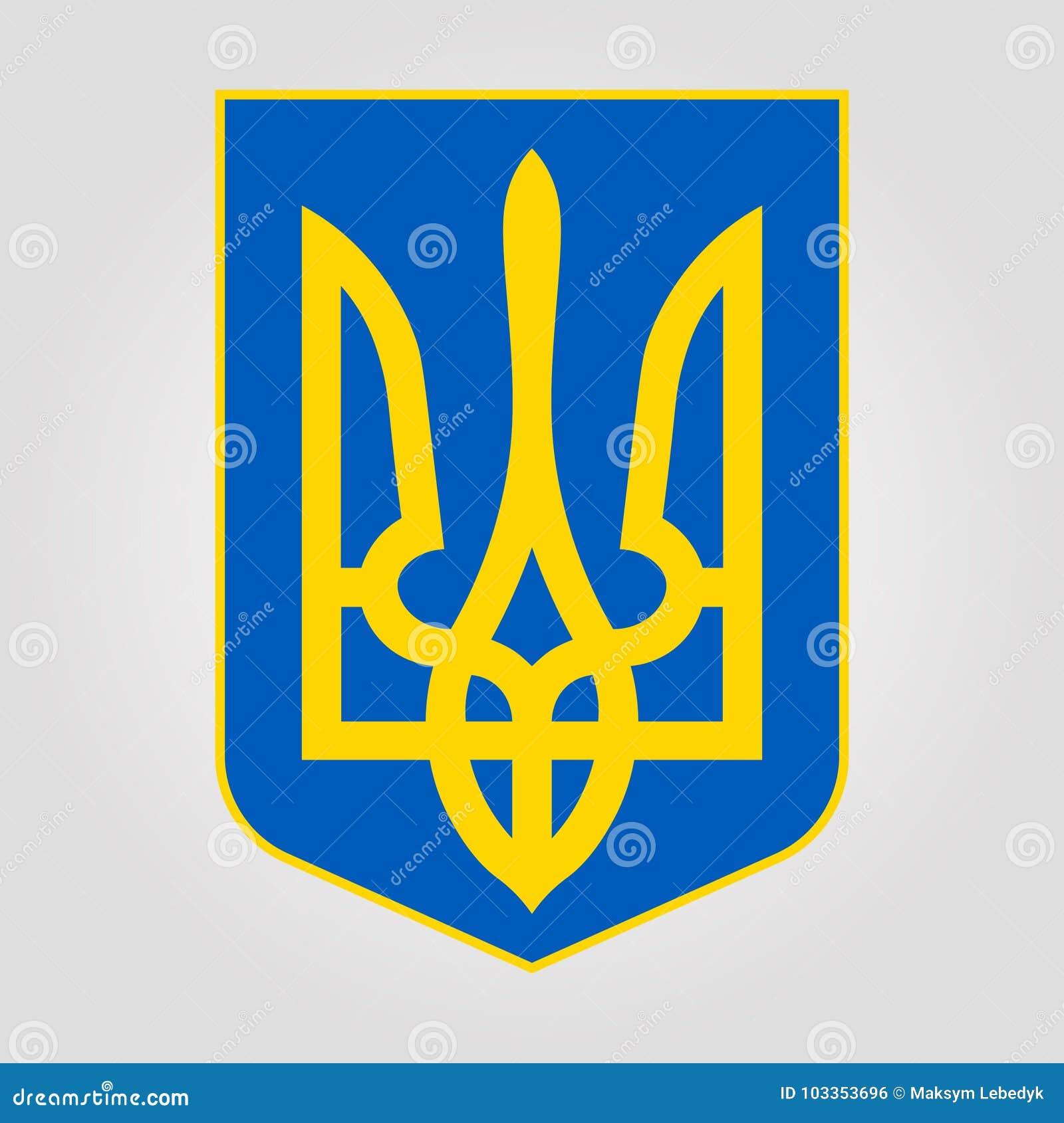 Ręka żakiet Ukraine