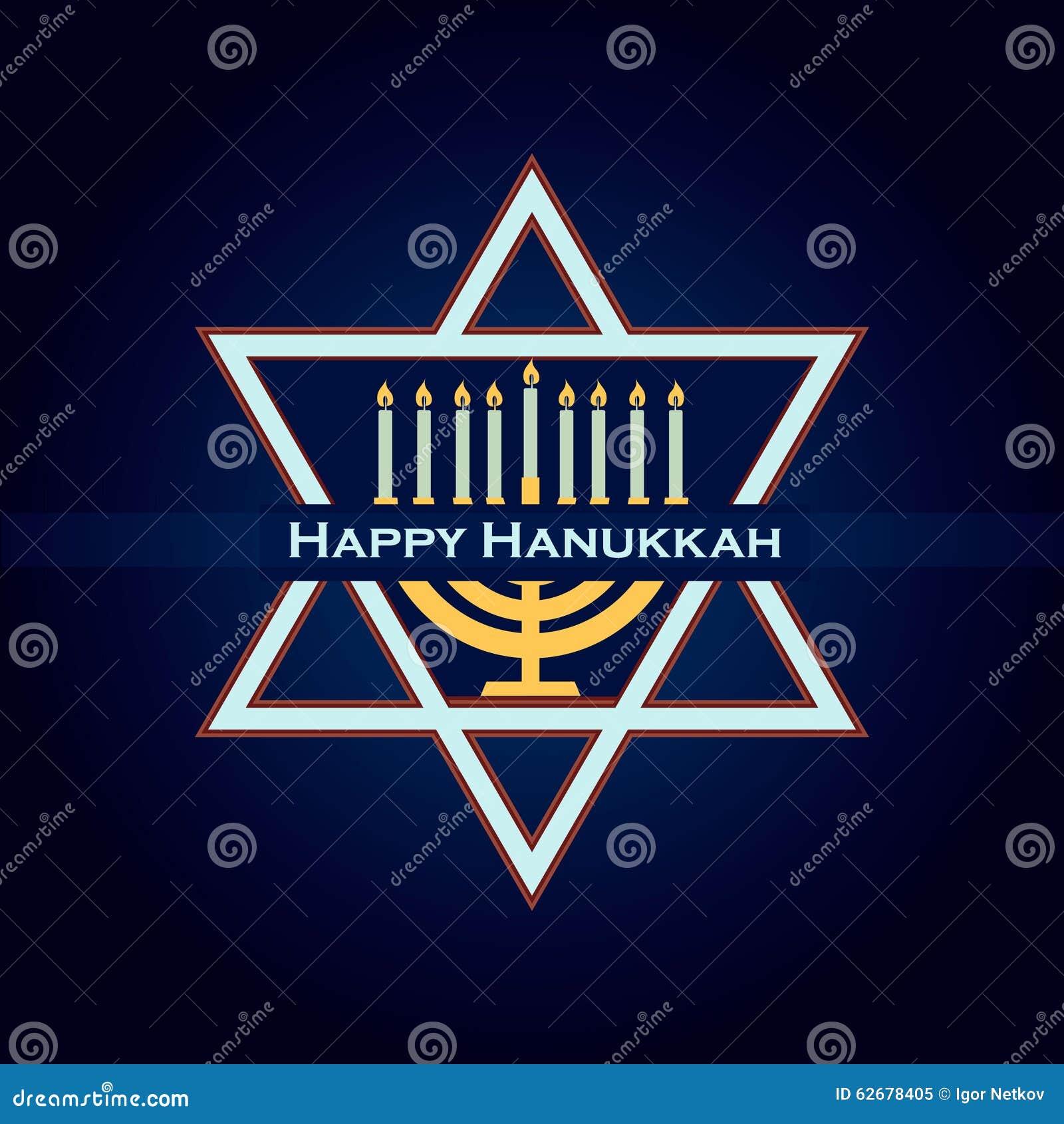 Ręka kreślił Szczęśliwego Hanukkah logotyp