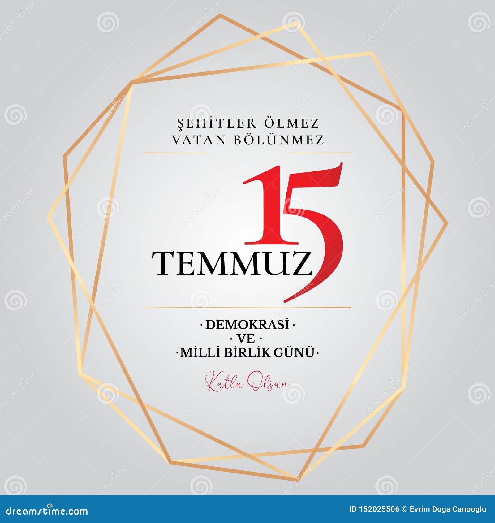 R?wnie? zwr?ci? corel ilustracji wektora Turecki wakacje Przekład od turecczyzny: Krajowej jedności dzień, demokracja i,