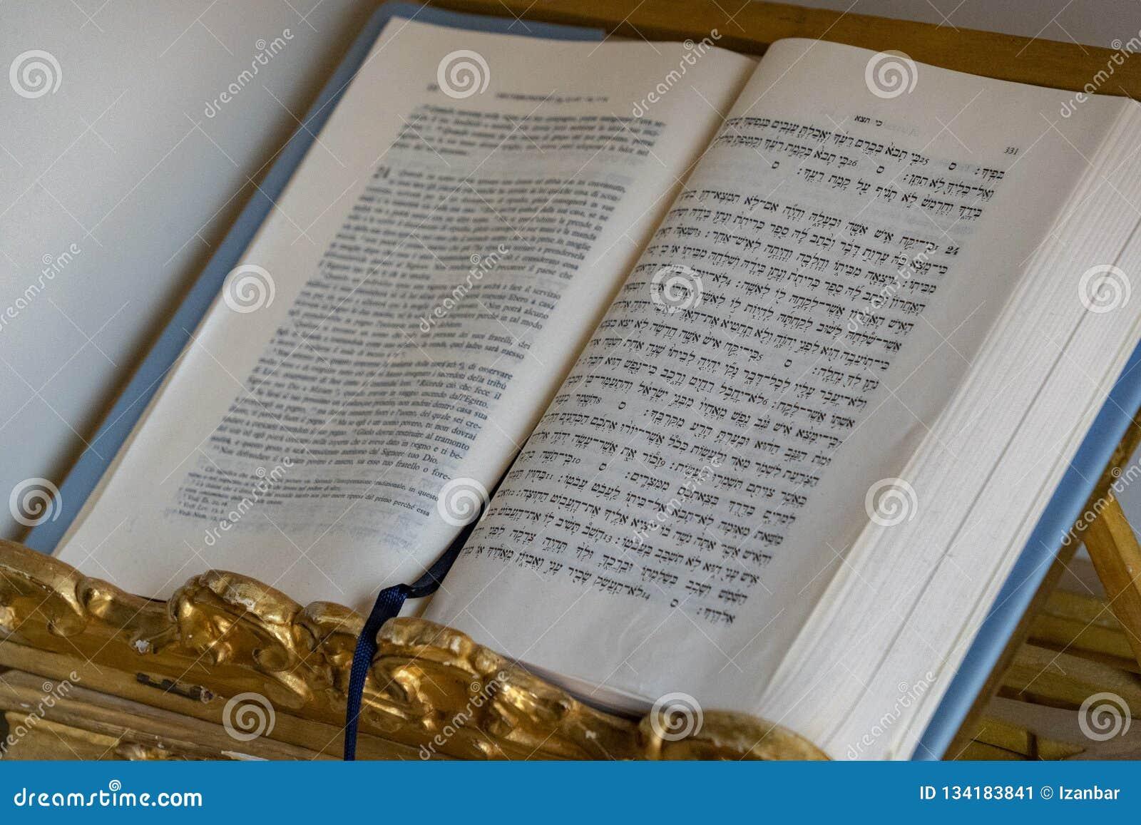 Rabbinerbuchzweisprachiger