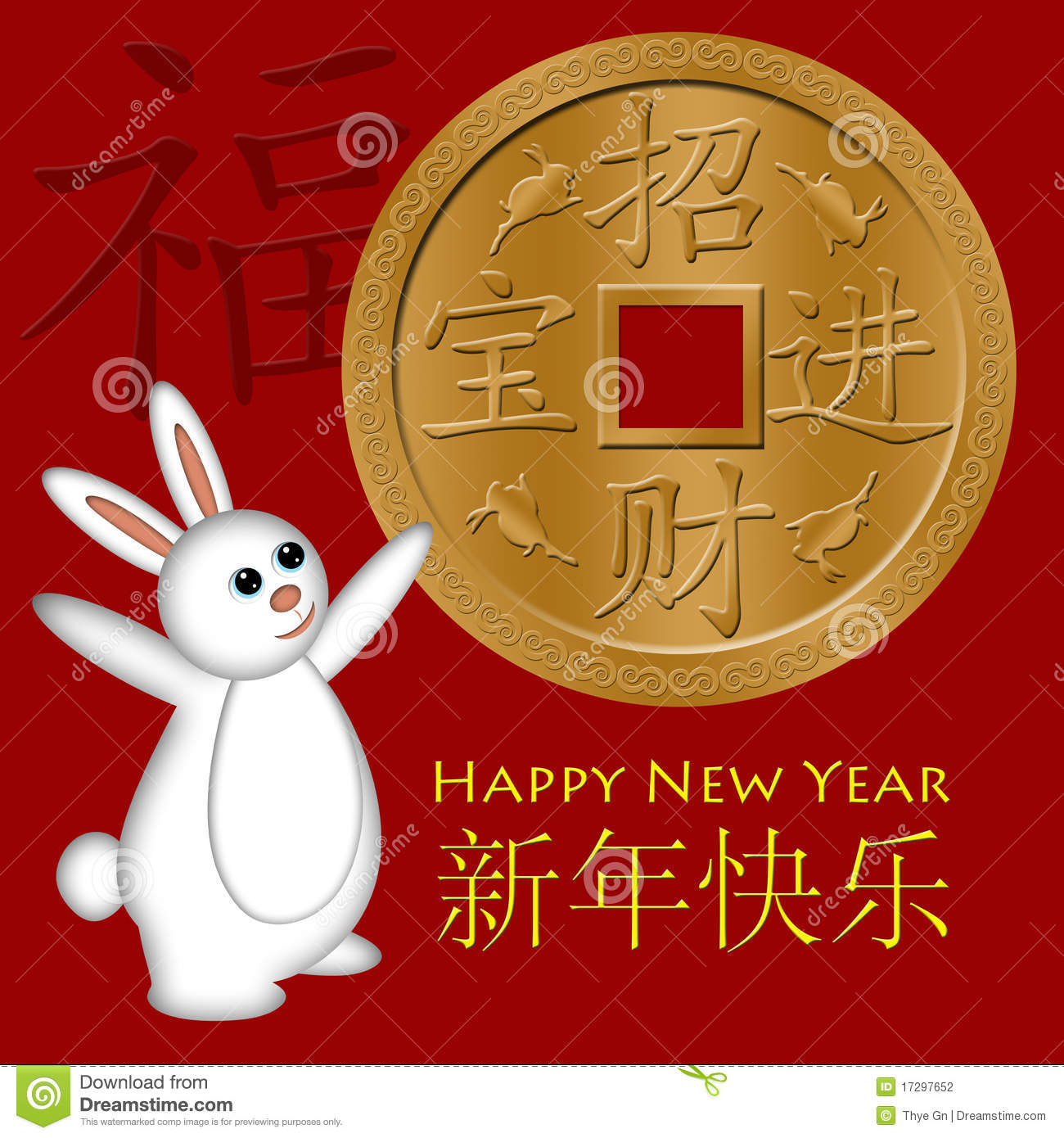 Rabbit Chinese New Year Gold Coin Stock Illustration ...