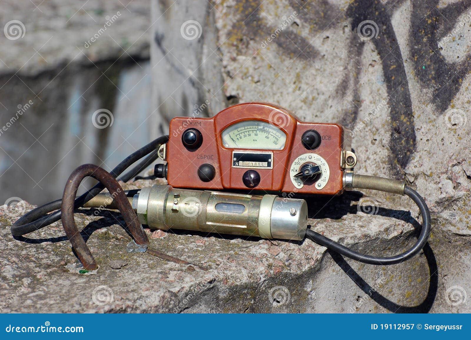 Radiometer Royalty Free Stock Photography - Image: 19112957