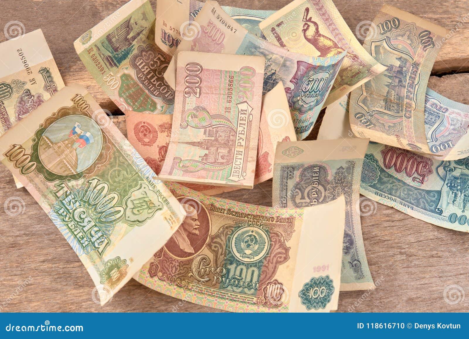 Radziecki i rosyjski pieniądze