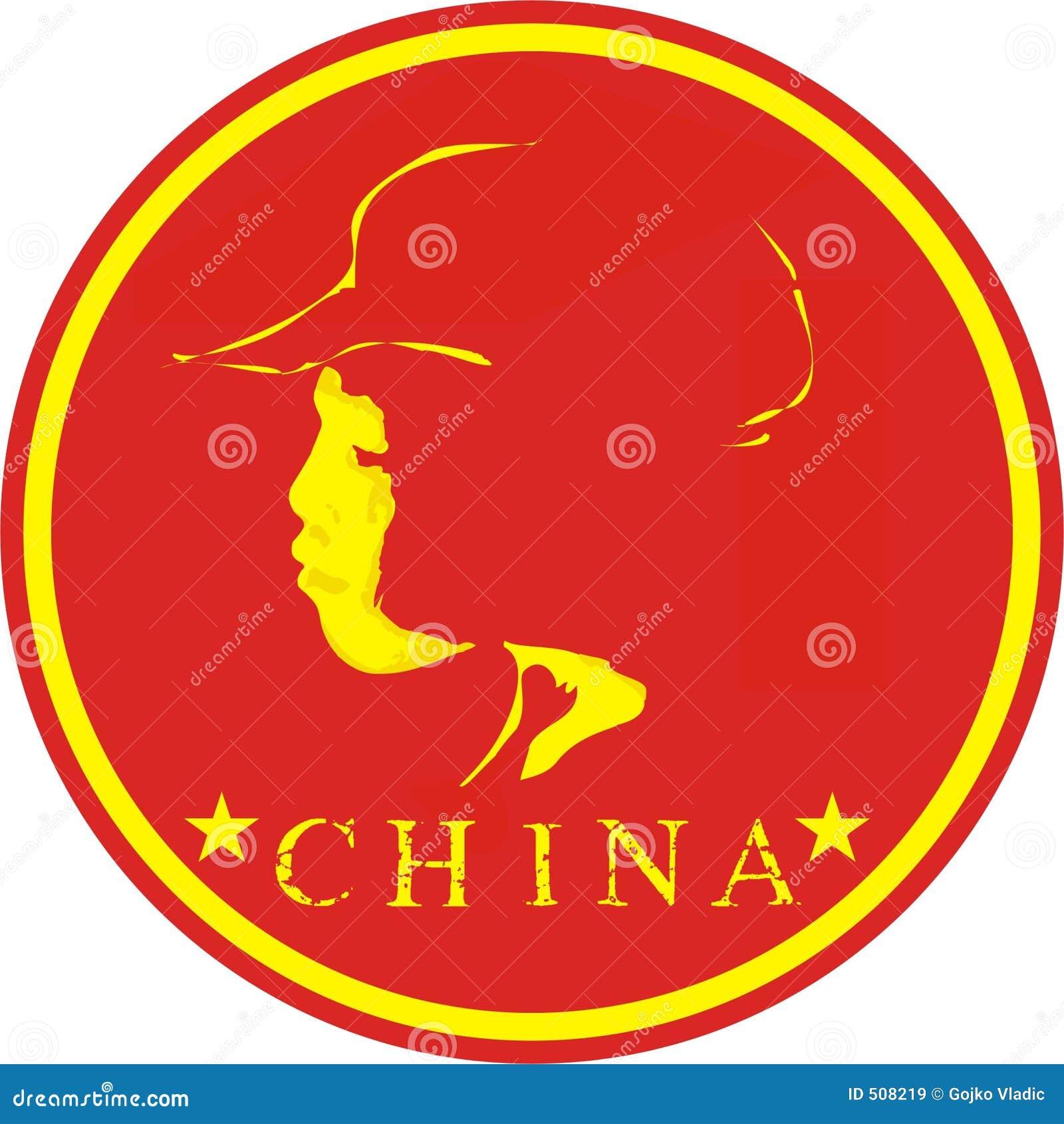 Ragazza della Cina