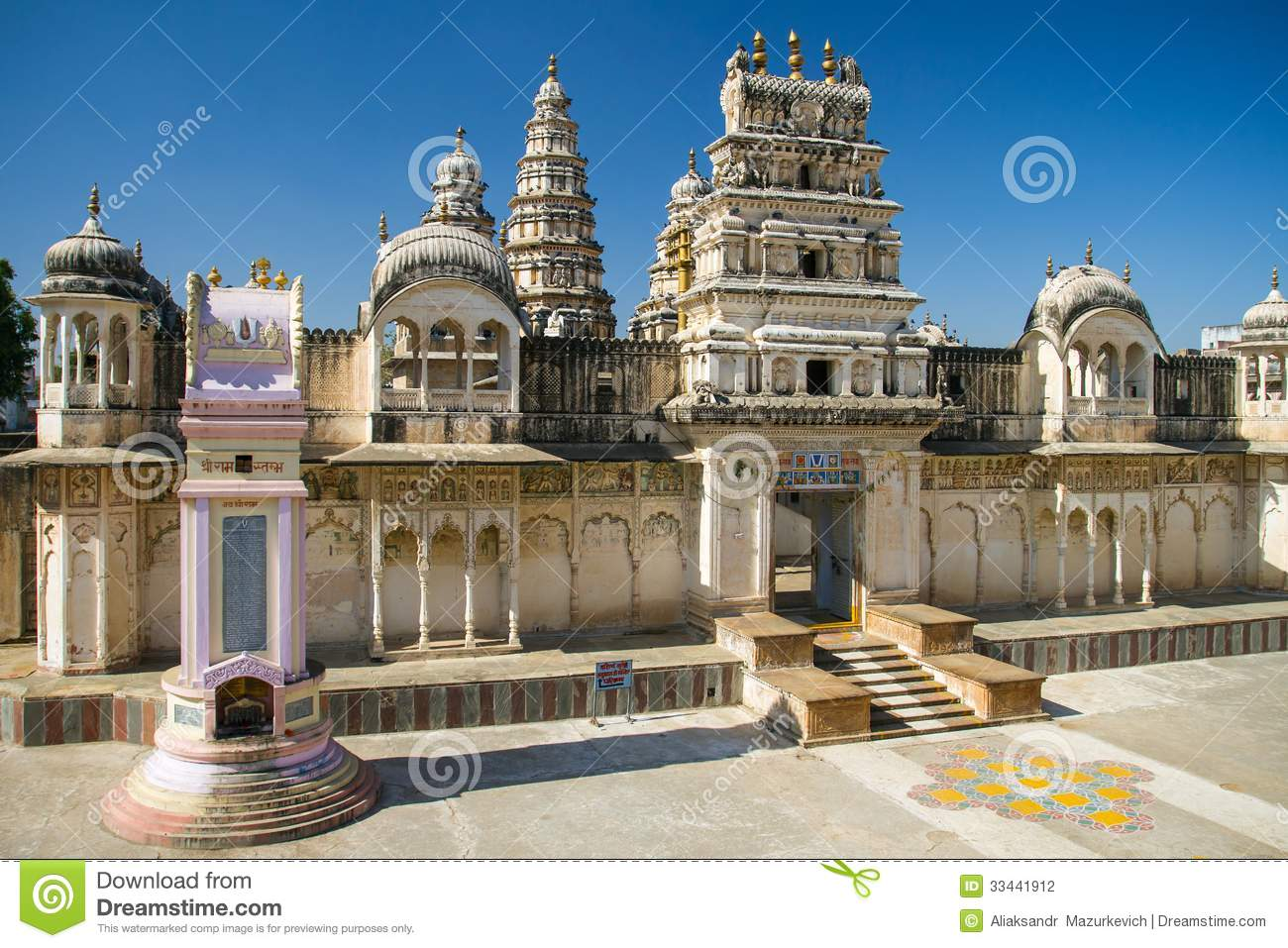 Raghunath Temple In Pushkar Stock Photography Image