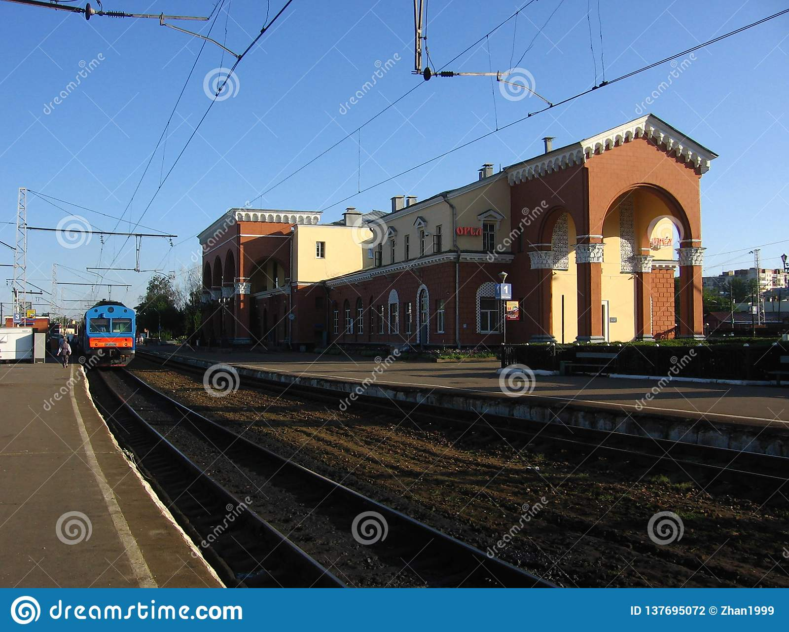 Railway station of Oryol city, Russia