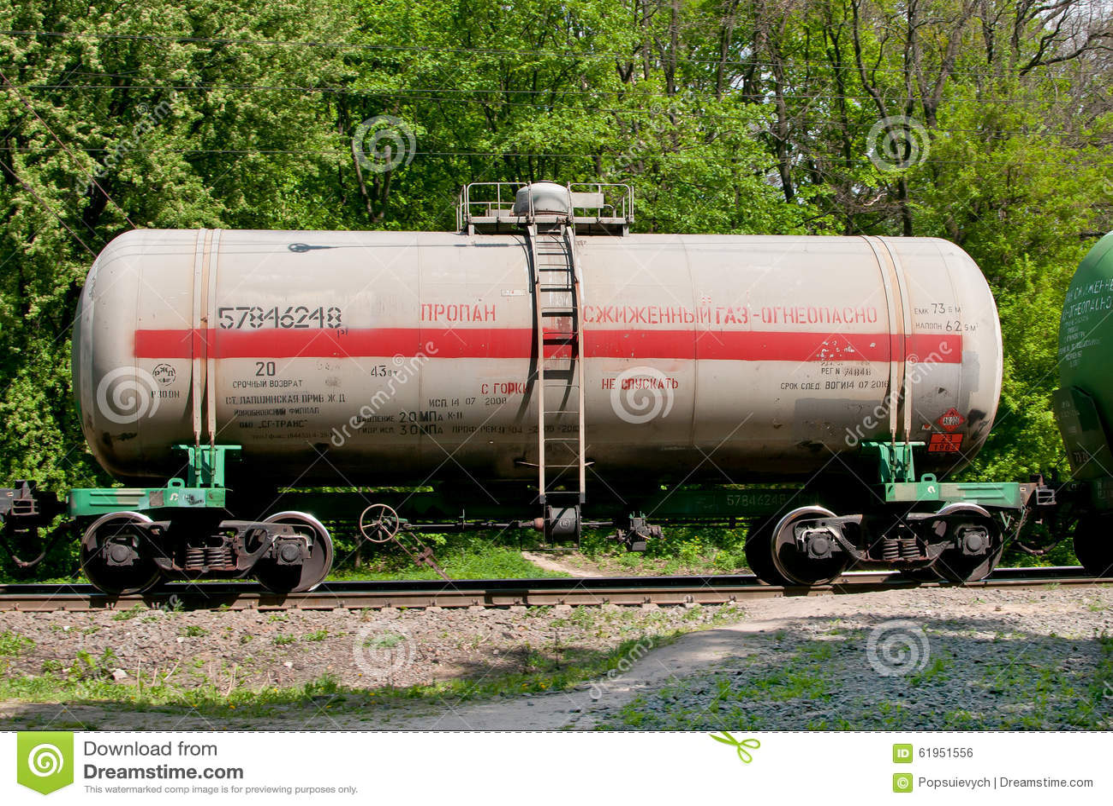 Ukraine Natural Gas Company