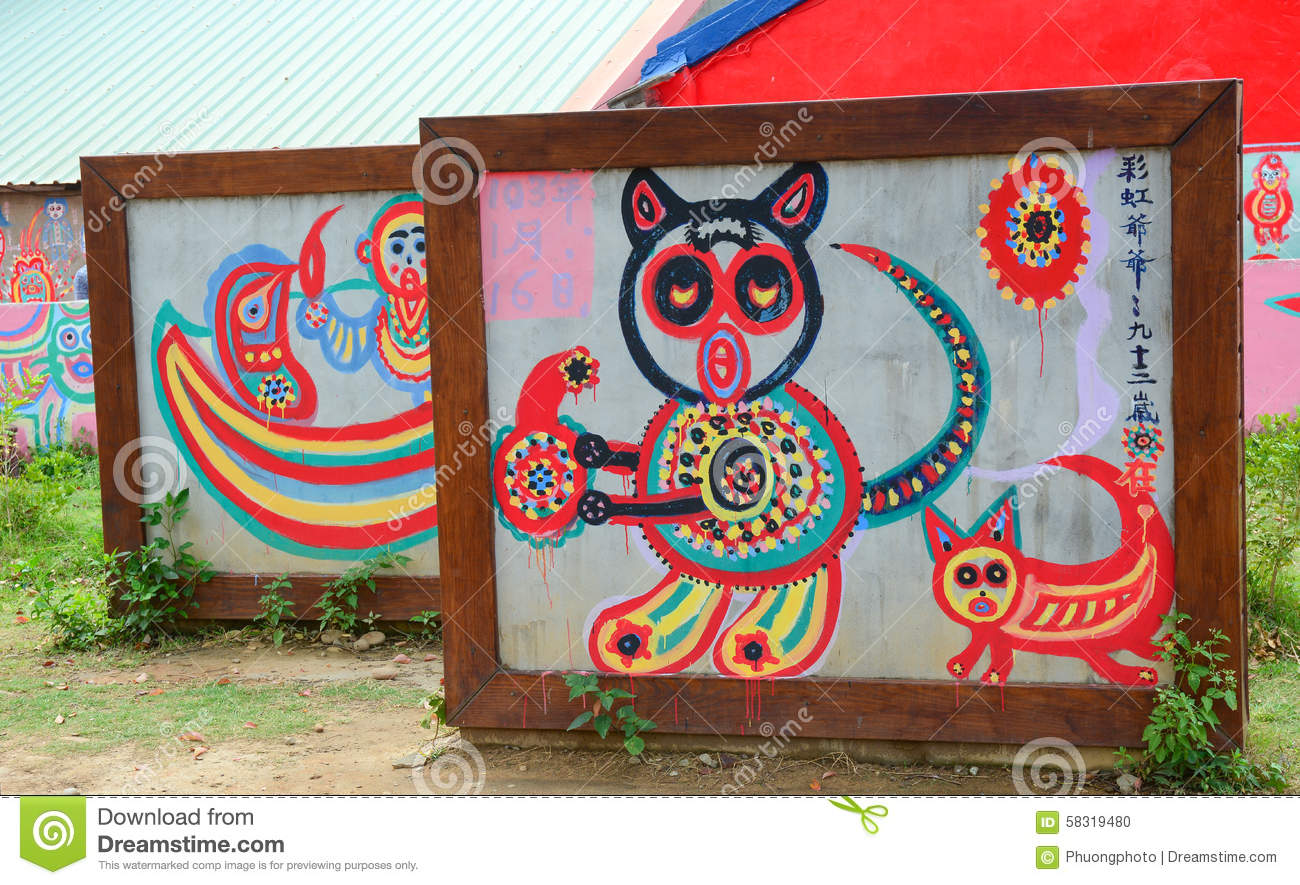 Rainbow Village In Taichung Editorial Image Image Of Chinese