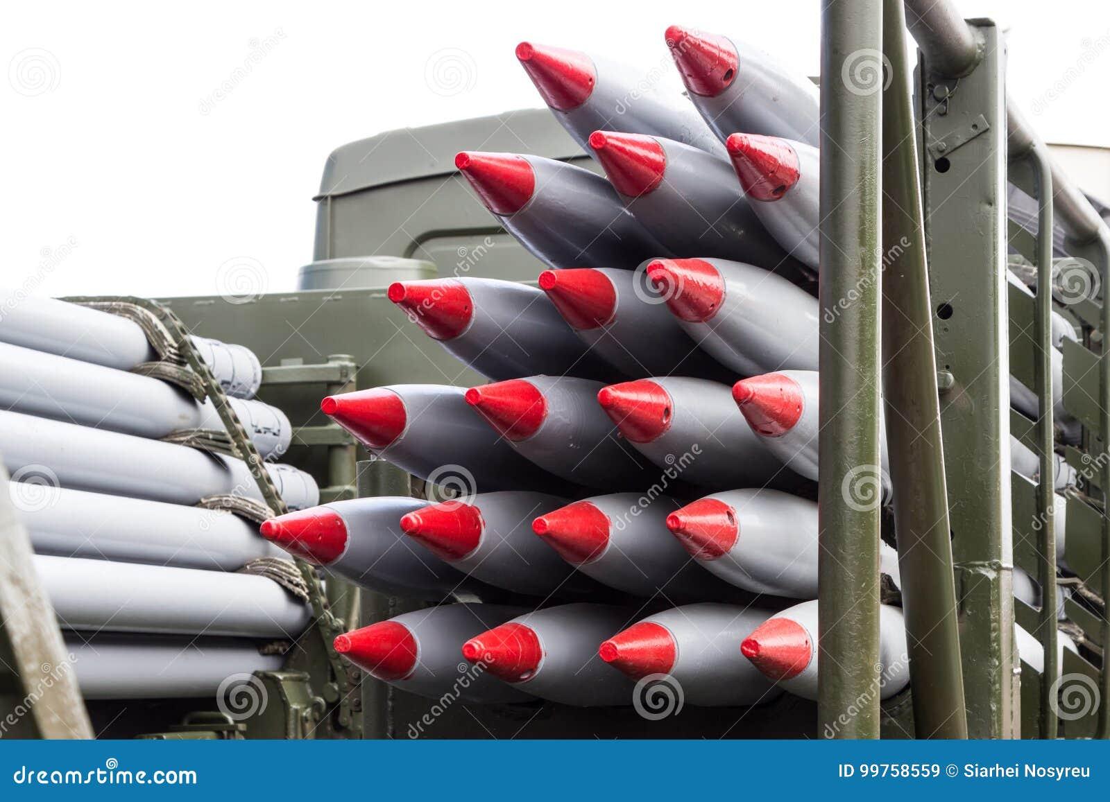 Rakiety, bronie masowego zniszczenia, jądrowe bronie
