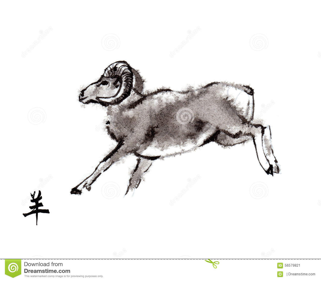 Whole Sign besides Stock Illustration Ram Oriental Ink Painting Sumi E Running Argali Chinese Hieroglyph Goat Symbol New Year Goat Sheep Image56579821 in addition Seppo Ahti Horoscope besides Witchcraft Symbols And Signs additionally Frantisek Planicka Horoscope. on new astrological sign at