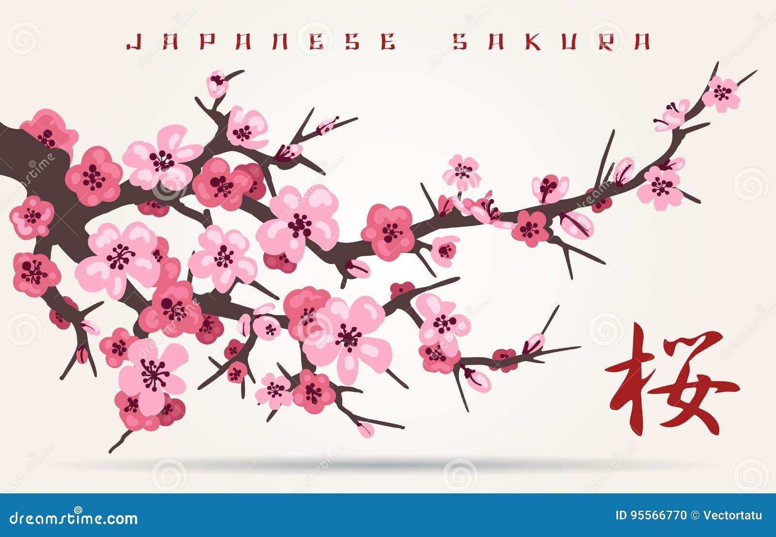 Arbol De Cerezo Japones rama de árbol de la flor de cerezo de japón ilustración del