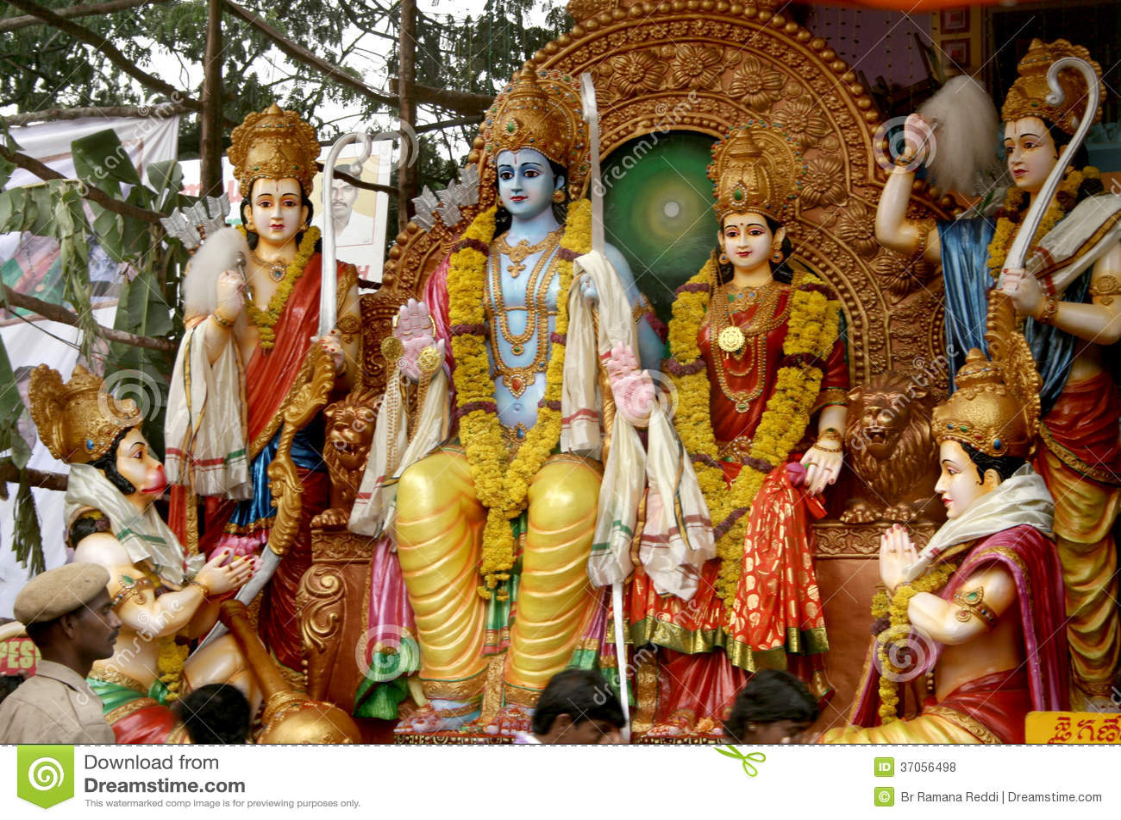 Rama de Sri - deus hindu