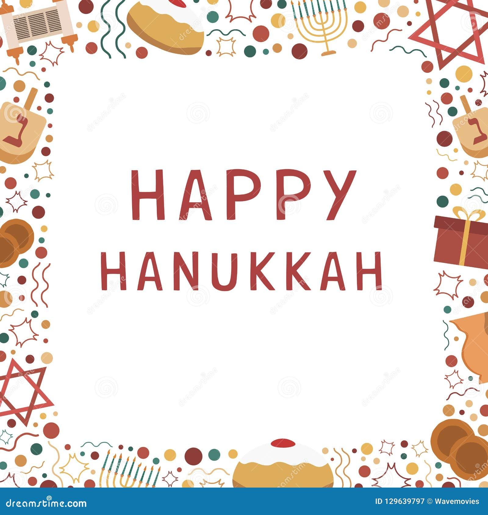 Rama z Hanukkah projekta wakacyjnymi płaskimi ikonami z tekstem w engli