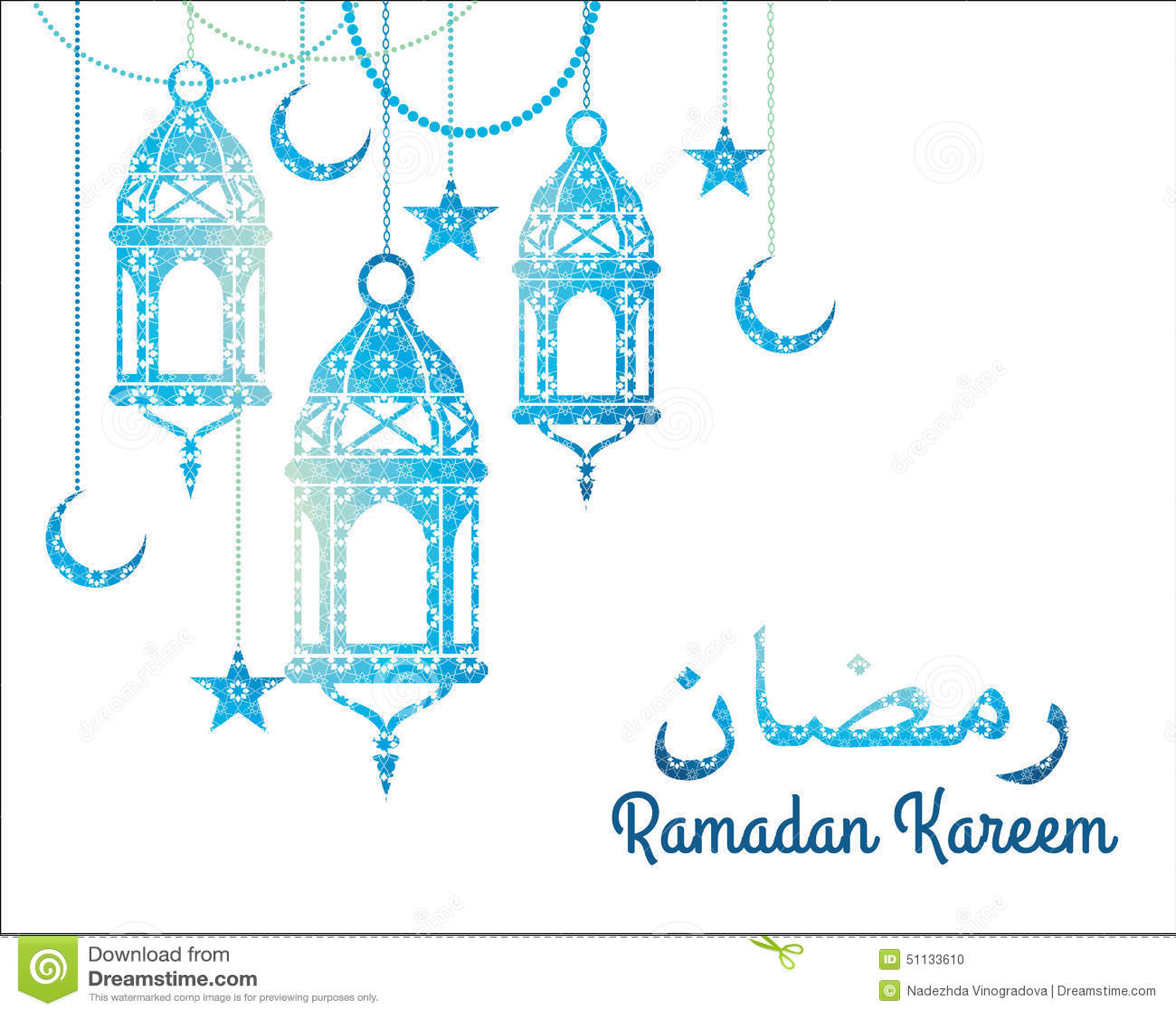 Ramadan的kareem 也corel凹道例证向量